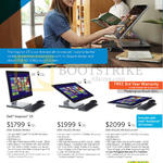AIO Desktop PC Inspiron 23 2350-421812G-W8-BLK, 2350-471112G-W8-BLK, 2350-471112G-W8-BLK Hybrid R