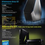 Desktop PCs Alienware Area 51-582124G-W8 GTX770, Area51-58212ZG-W8 TitanZ, Alienware X51-479812G-W8-BLK GTX760ti