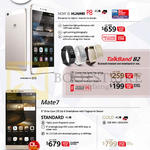Mobile Phones, Tablet, TalkBand, P8, Mate7, B2