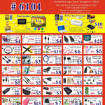 Accessories, Cast Screen, Cloud Storage, Cables, Sockets, Mouses, Cable Ties, Cheque Printing Software
