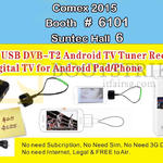 Micro USB DVB Android TV Tuner Receiver