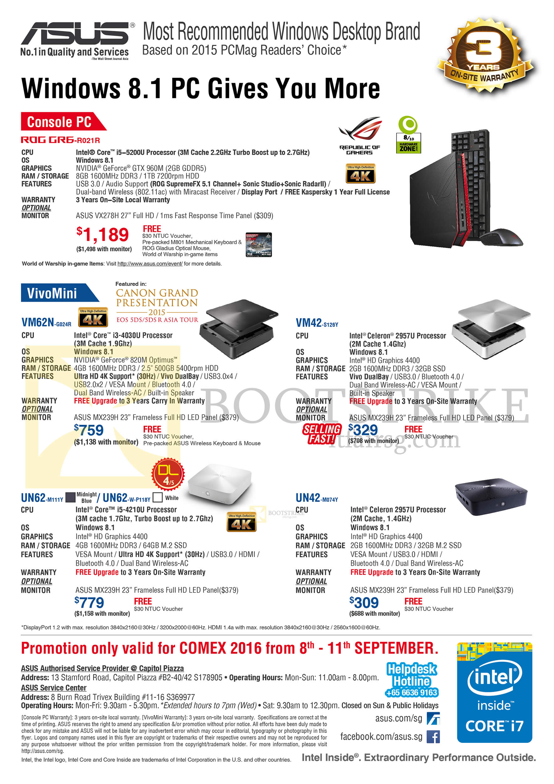 COMEX 2016 price list image brochure of ASUS Desktop PC, ROG GR6-R021R Console, VivoMini, VM62N, VM42, UN62- M111Y, UN42-M074Y