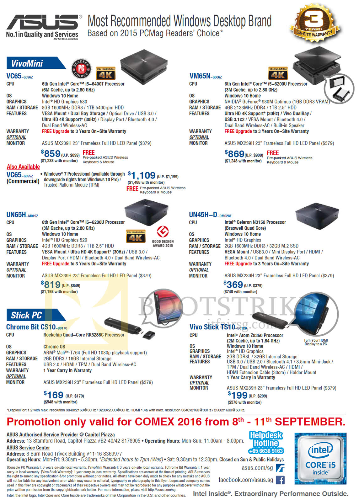 COMEX 2016 price list image brochure of ASUS Desktop PCs VivoMini VC65, VM65N, UN65H, UN45H-D, Stick PC Chrome Bit CS10, Vivo Stick TS10