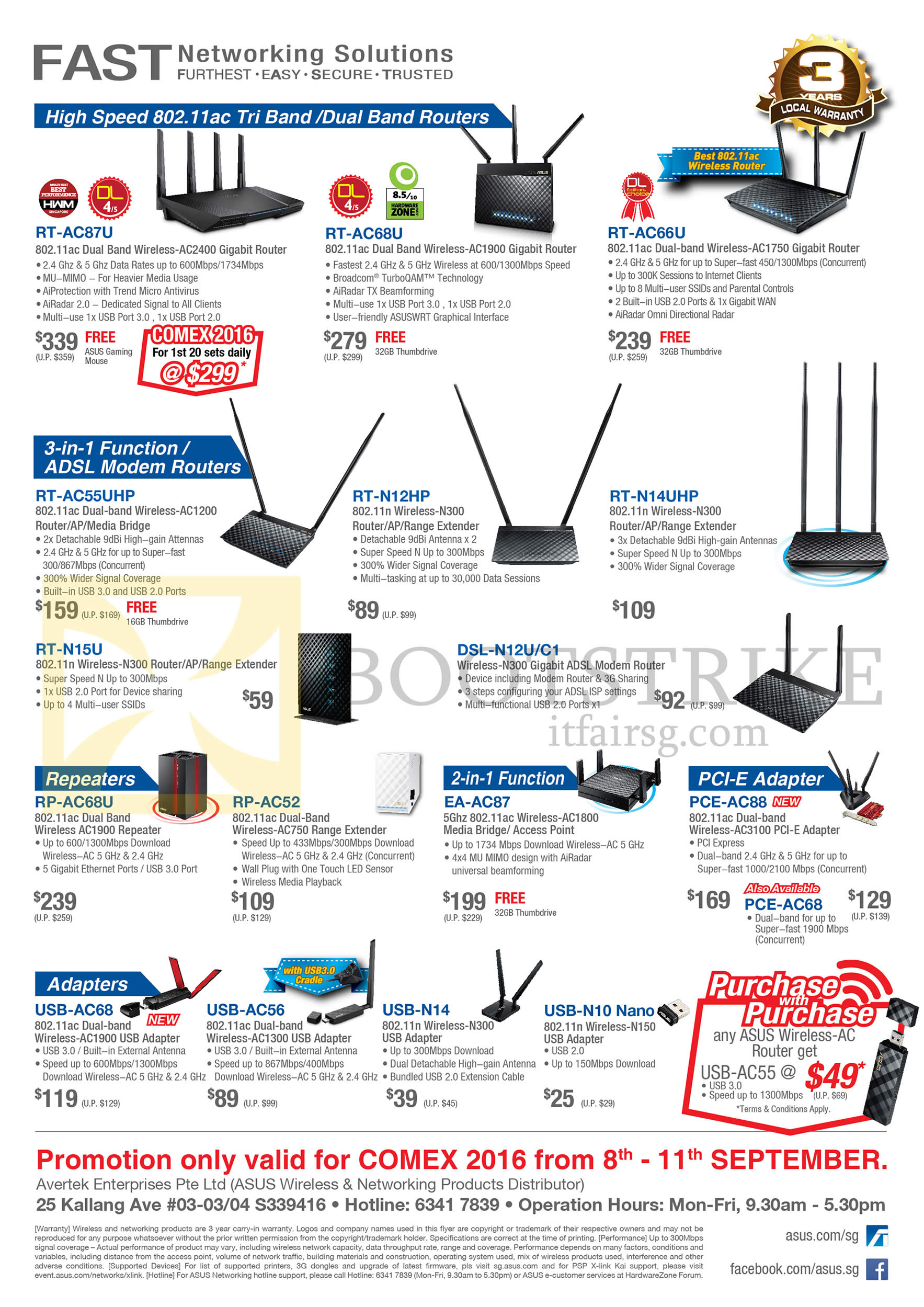 COMEX 2016 price list image brochure of ASUS Networking Routers, Adapters, Repeaters, RT-AC87U AC68U AC66U N14UHP N12HP AC55UHP N15U, DSL-N12U C1, RP-AC68U AC52, EA-AC87, PCE-AC88 AC68, USB-N10, N14, AC56 AC68