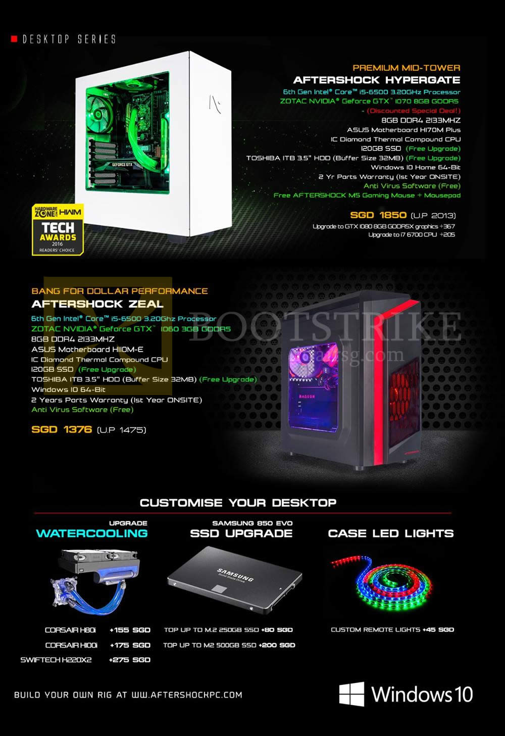 COMEX 2016 price list image brochure of Aftershock Desktop PCs Hypergate, Zeal