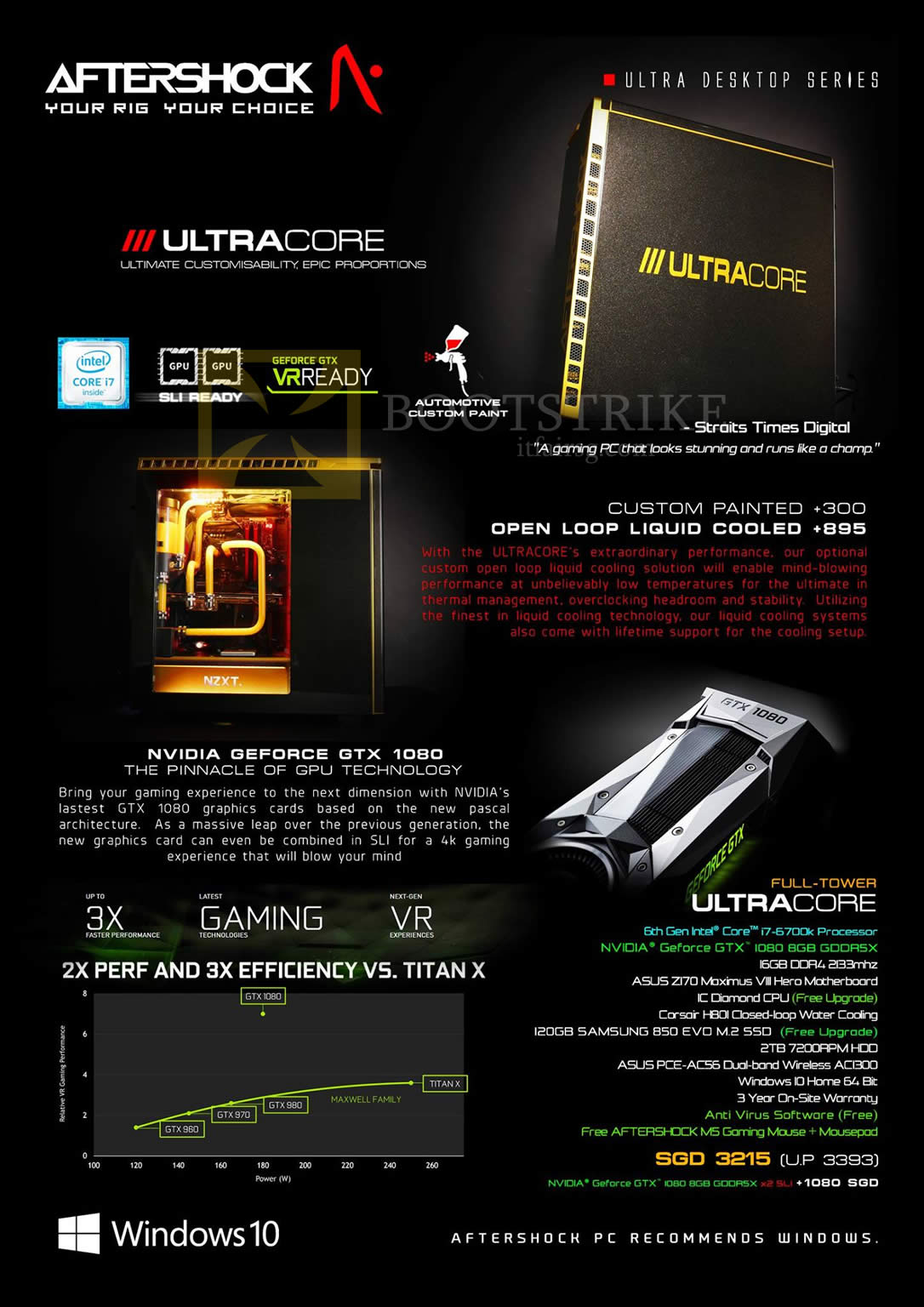 COMEX 2016 price list image brochure of Aftershock Desktop Ultra Series Ultracore