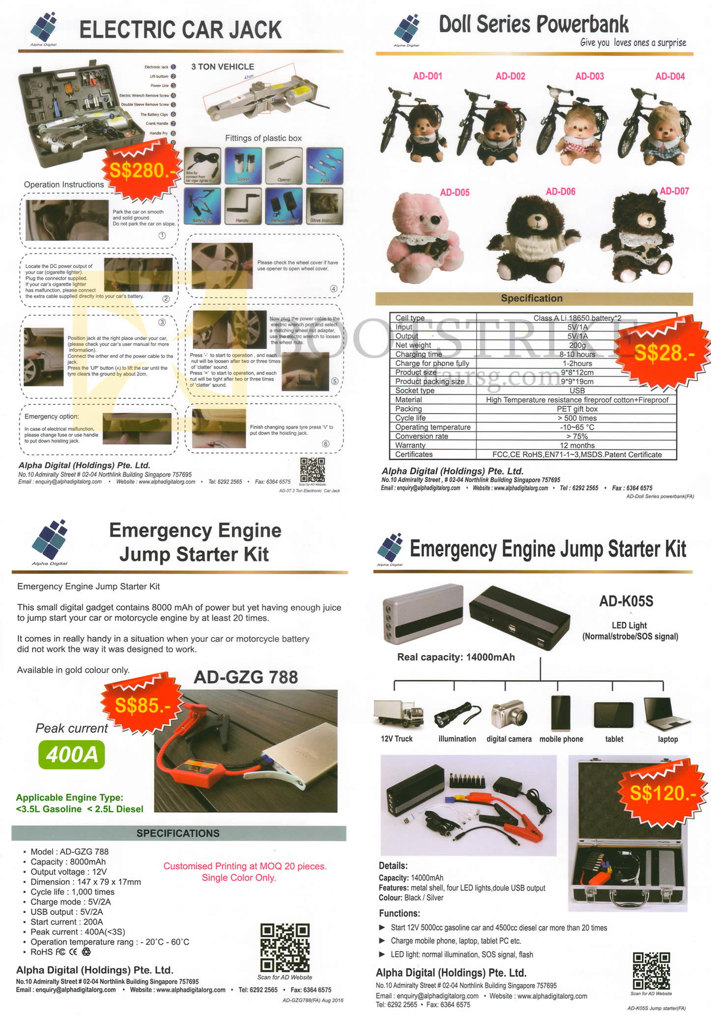COMEX 2016 price list image brochure of Alpha Digital Electric Car Jack, Doll Series Powerbank, Emergency Engine Jump Starter Kit, AD-GZG 788, AD-K05S
