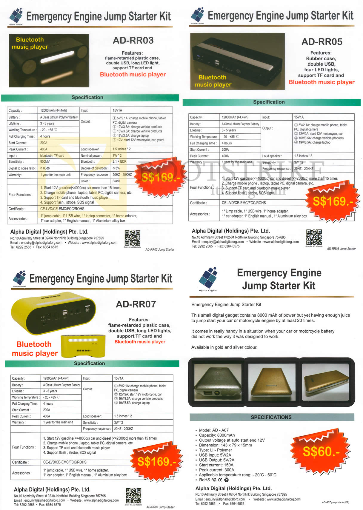 COMEX 2016 price list image brochure of Alpha Digital Emergency Engine Jump Starter Kit AD-RRO3, 5, 7