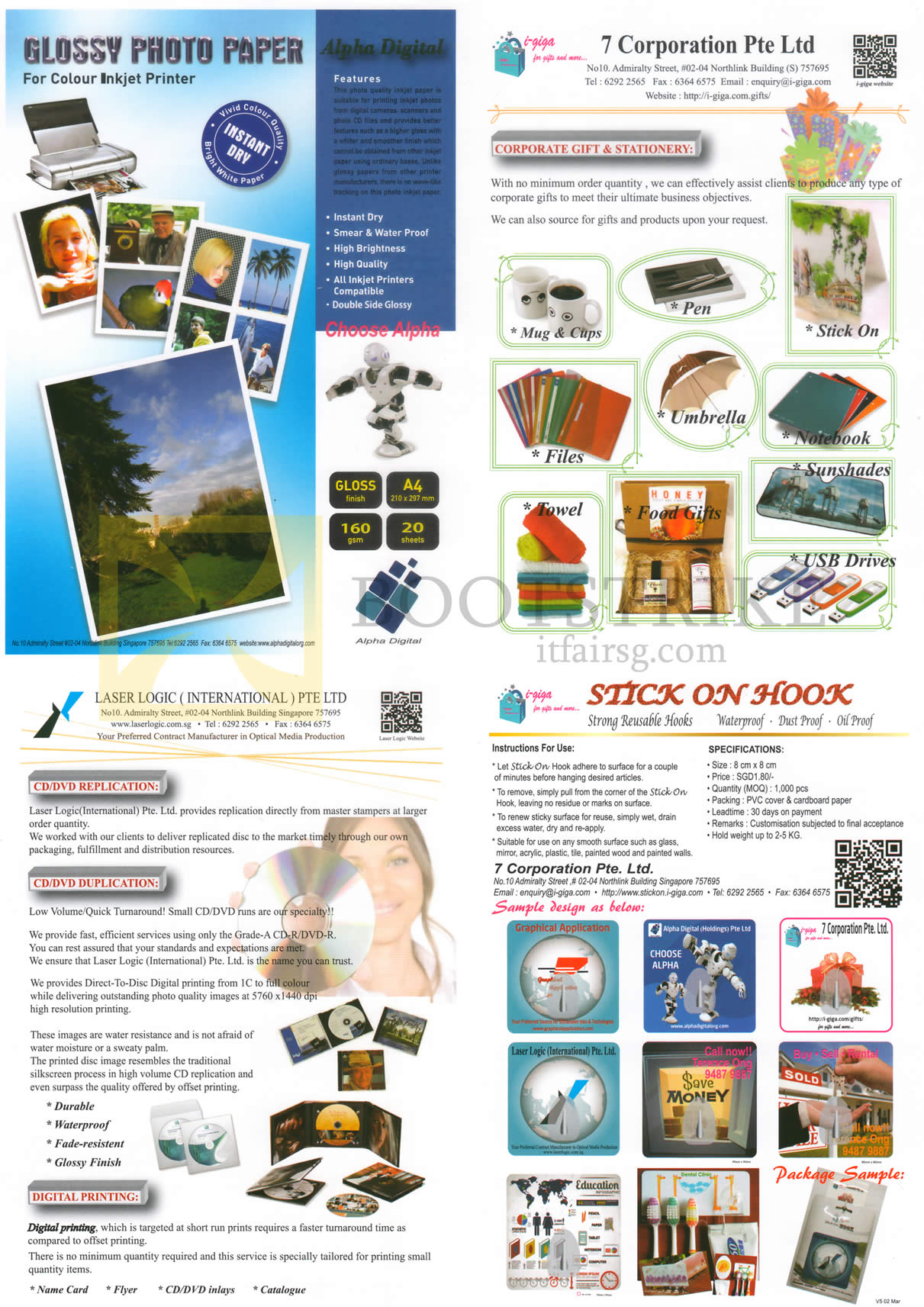 COMEX 2016 price list image brochure of Alpha Digital Glossy Photo Paper, Stick On Hook, CD DVD Duplication, Digital Printing, Corporate Gifts