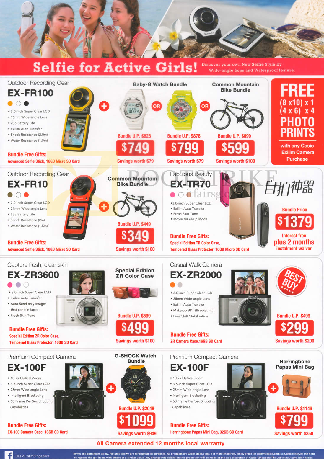 COMEX 2016 price list image brochure of Casio Digital Cameras EX-FR100, FR10, TR70, ZR3600, ZR2000, 100F