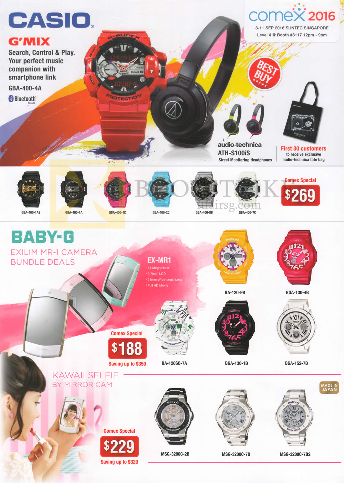 COMEX 2016 price list image brochure of Casio Watches, Camera, Mirror Cam, G Mix, Baby G, Kawaii Selfie, GBA, BA, MSG Series