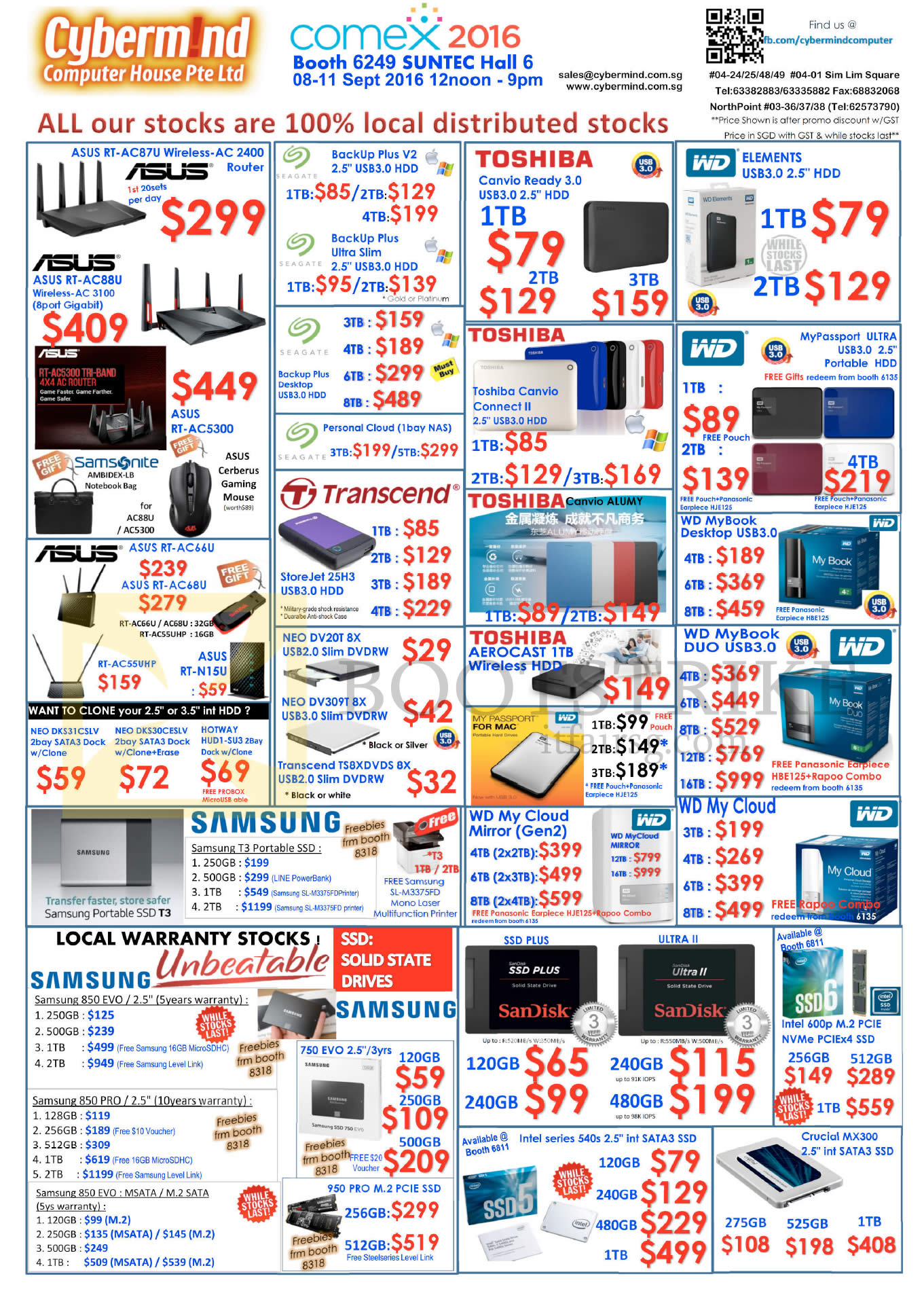 COMEX 2016 price list image brochure of Cybermind Accessories Router, Mouse, Hard Disk Drive, External HDD, Samsung, Asus, Toshiba, WD, Western Digital, Transcend, SanDisk