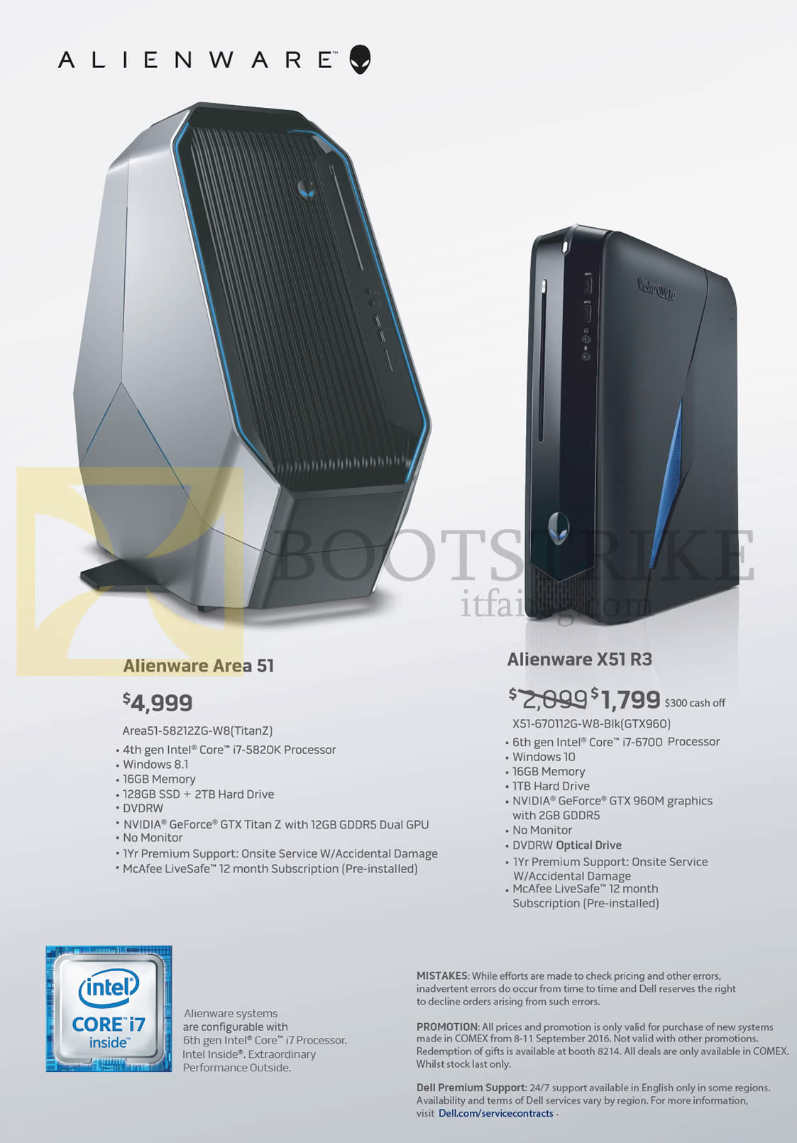 Dell Desktop PCs Alienware Area 51, X51 R3 Series COMEX 2016 Price