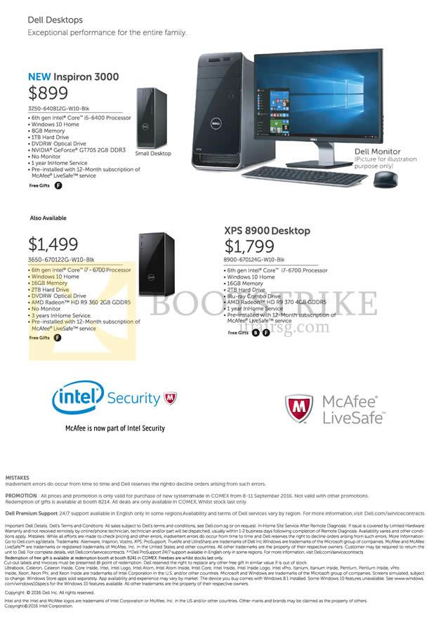 COMEX 2016 price list image brochure of Dell Desktop PCs Inspiron 3000, XPS 8900 Desktop PCs