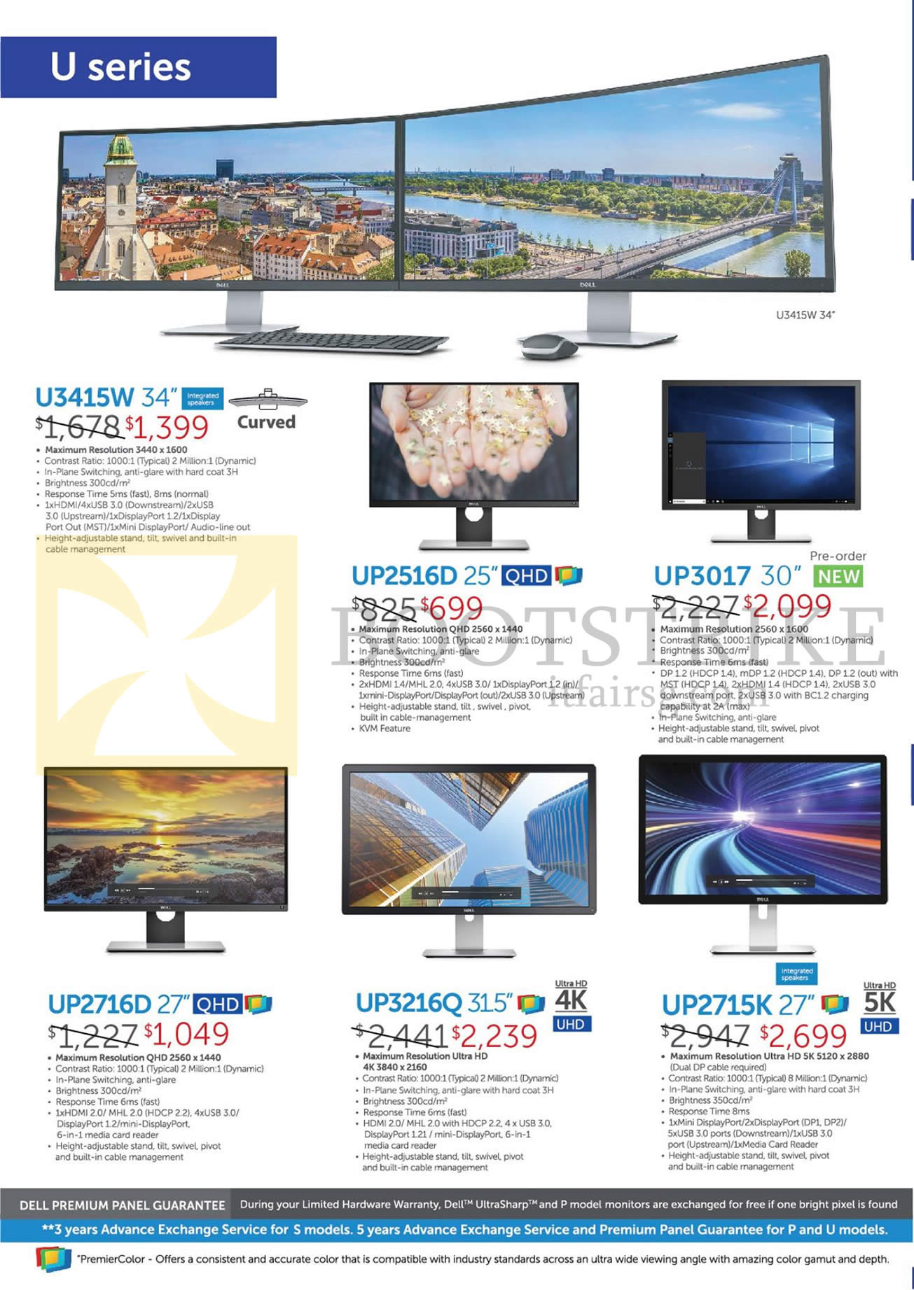 COMEX 2016 price list image brochure of Dell Monitors Curved UHD 4K U3415W, UP2516D, UP3017, UP2716D, UP3216Q, UP2715K