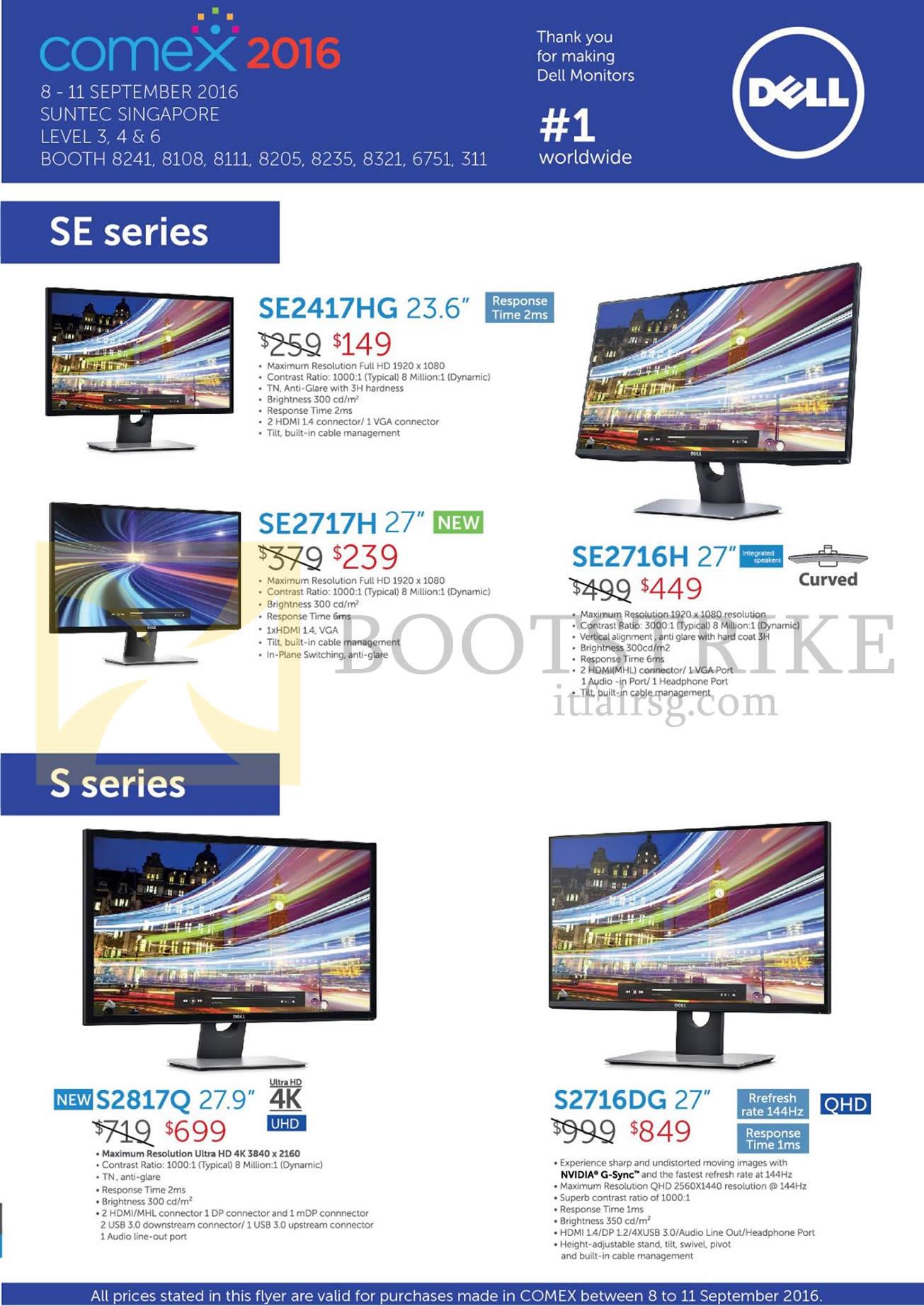 COMEX 2016 price list image brochure of Dell Monitors SE2417HG, SE2717H, SE2716H, S2817Q, S2716DG