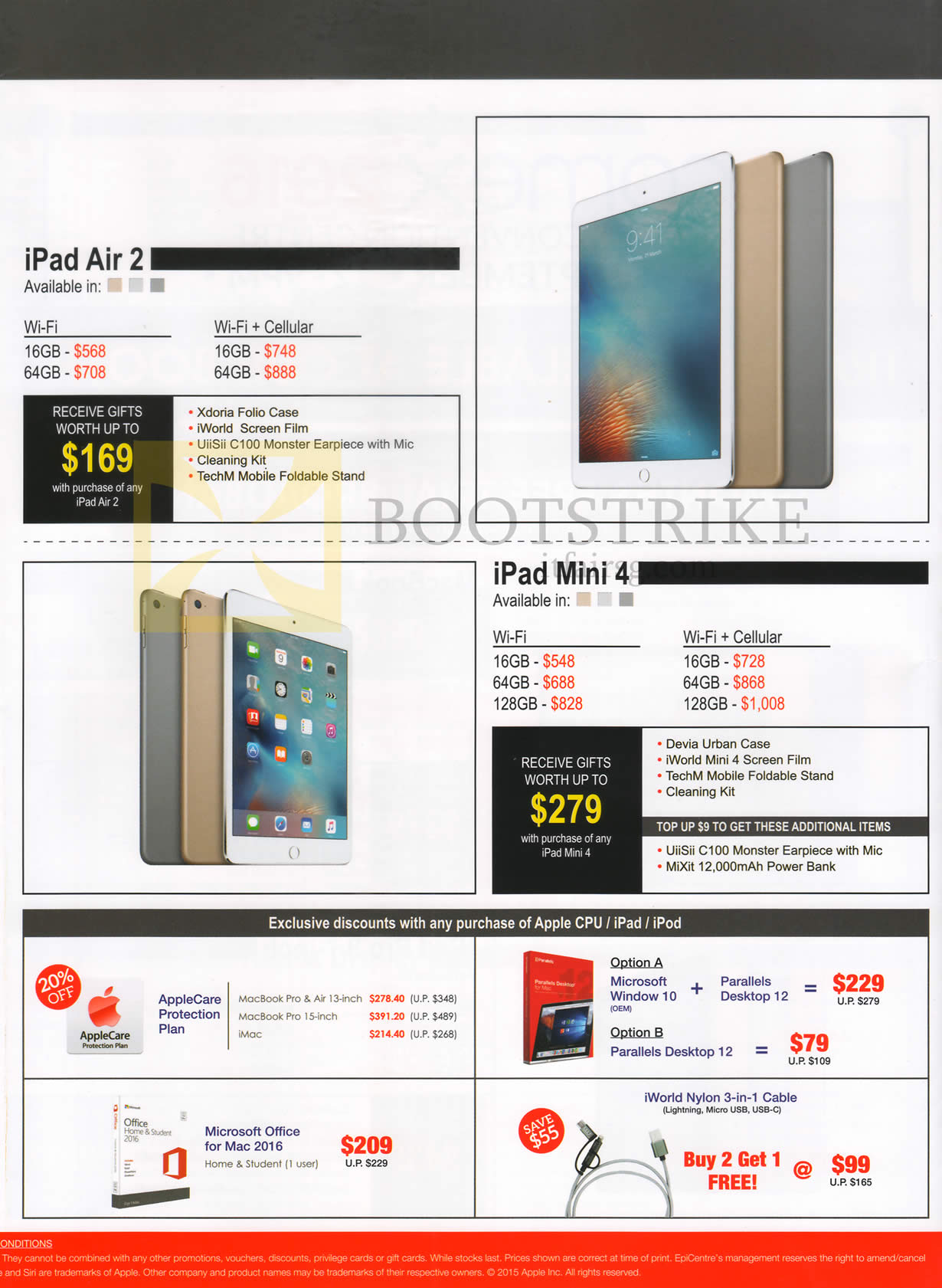 COMEX 2016 price list image brochure of EpiCentre Tablets Apple IPad Air 2, Mini 4, Apple Care Protection Plan, Microsoft Office For Mac 2016, Cable