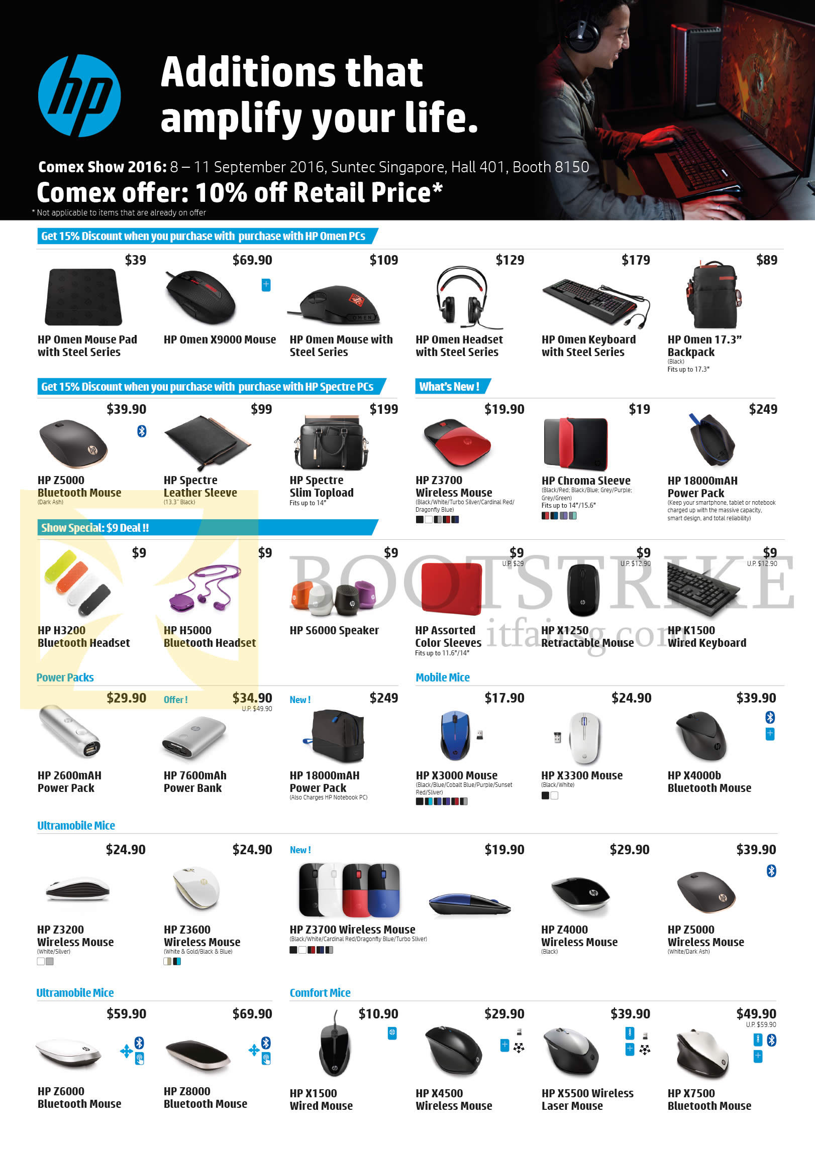COMEX 2016 price list image brochure of HP Accessories Mousepads, Mouse, Keyboards, Headphones, Sleeves, Power Banks