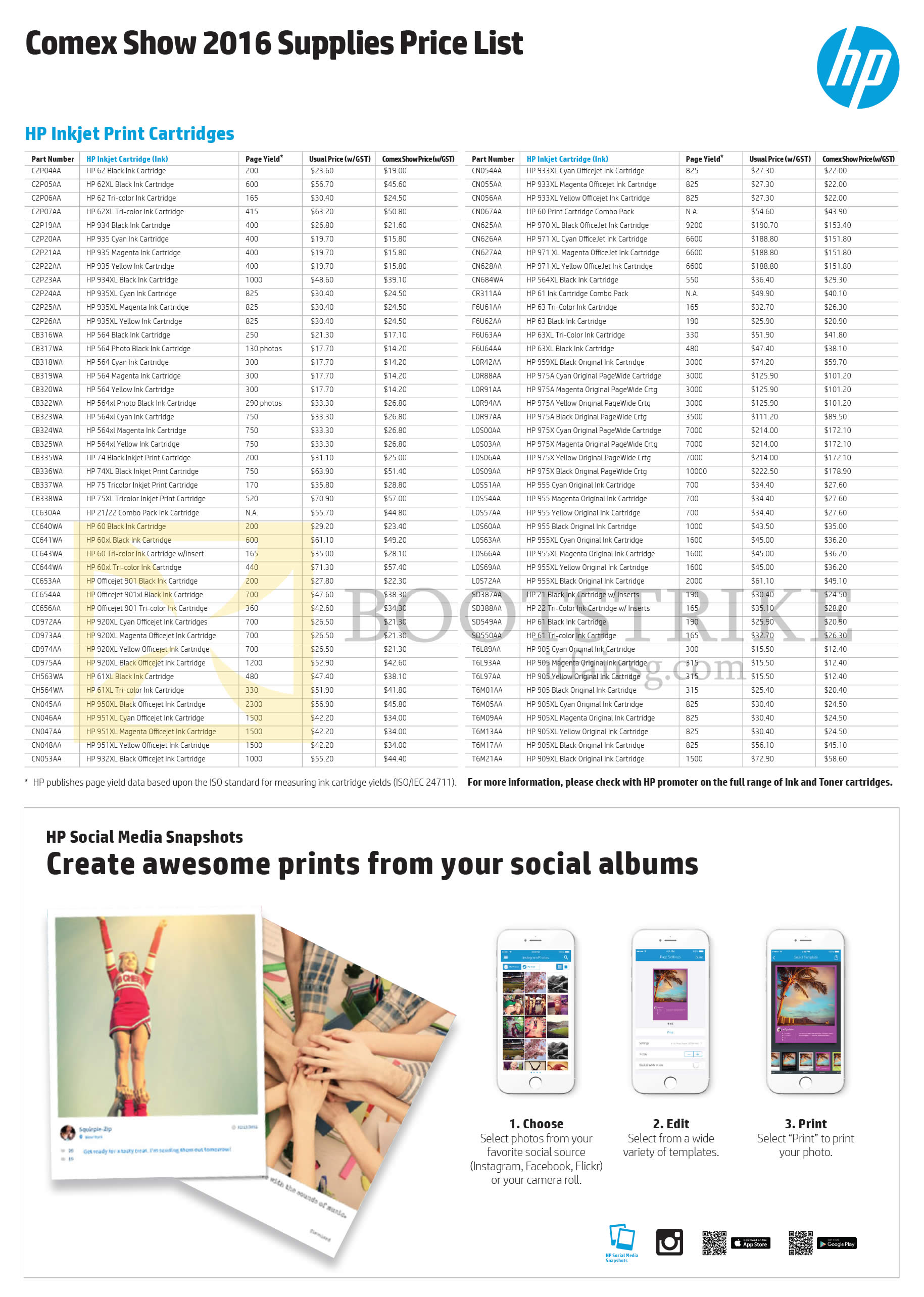 COMEX 2016 price list image brochure of HP Inkjet Print Cartridges Pricelist