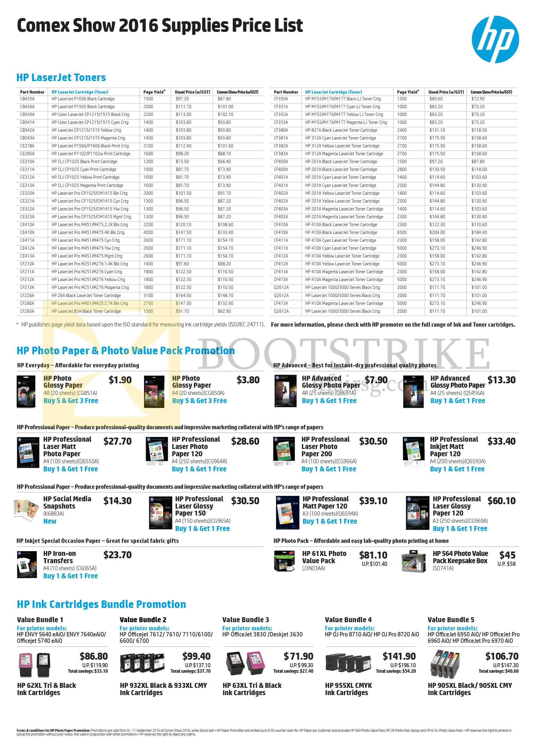 COMEX 2016 price list image brochure of HP Laserjet Toners, Photo Paper, Photo Value Pack, Ink Cartridges