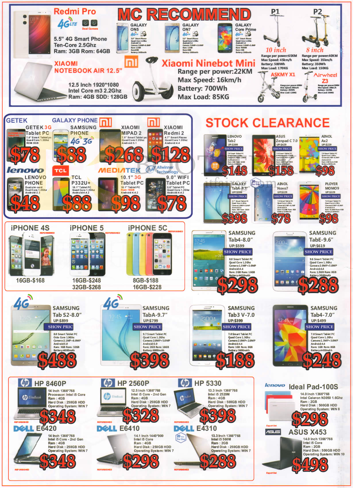 COMEX 2016 price list image brochure of J2 Mobile SmartPhones, Notebooks, Speakers, Bluetooth Headset, Scooters, Getek, Samsung, Xiaomi, Lenovo, Apple, Asus, HP, Dell