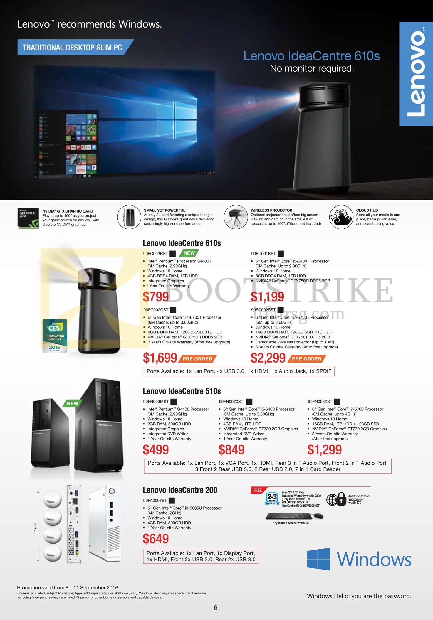 COMEX 2016 price list image brochure of Lenovo Desktop PC IdeaCentre 610s, 510s, 200