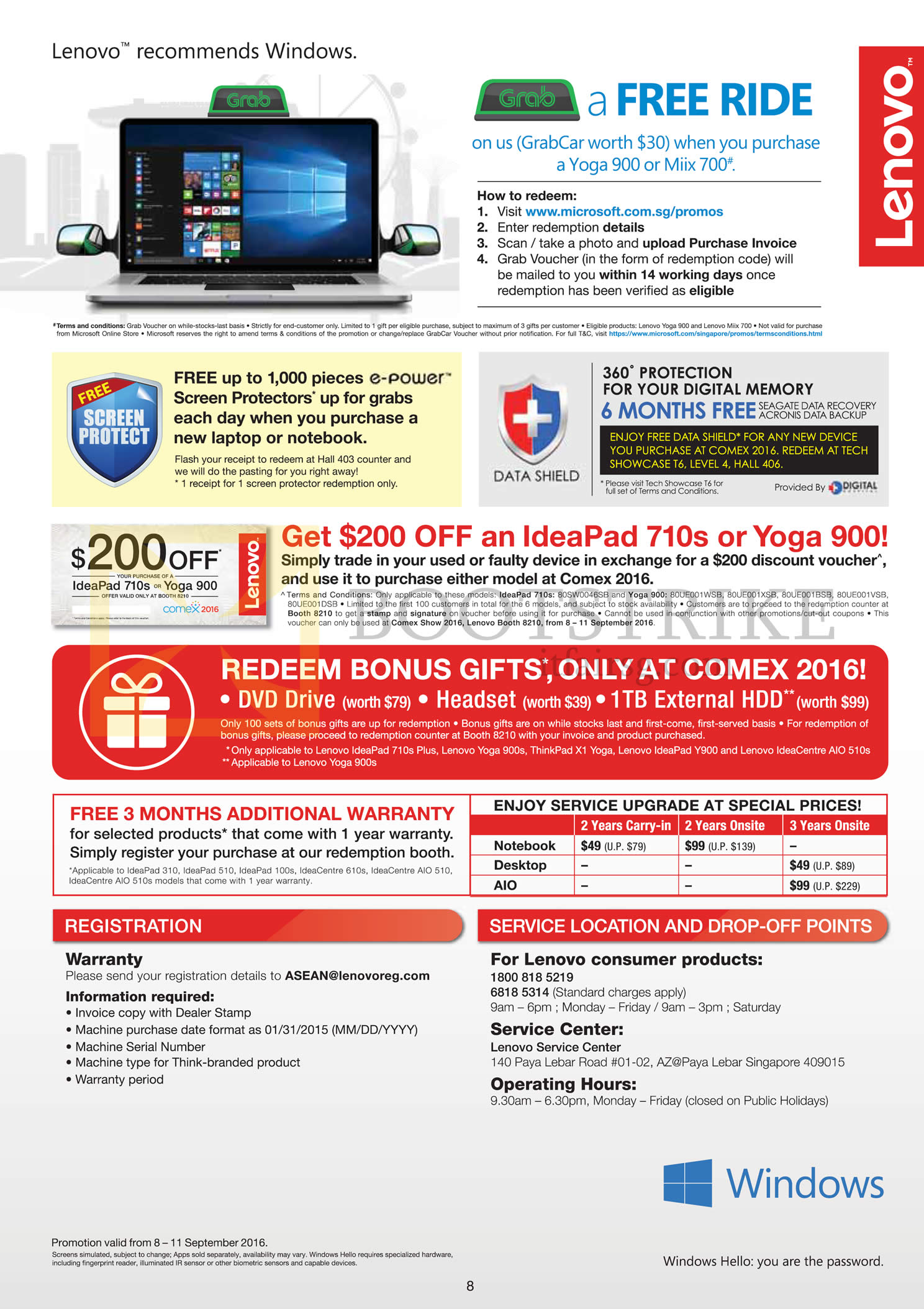 COMEX 2016 price list image brochure of Lenovo Free Grab Ride, Screen Protector, Trade-in, Bonus Gifts, Warranty, Service Location