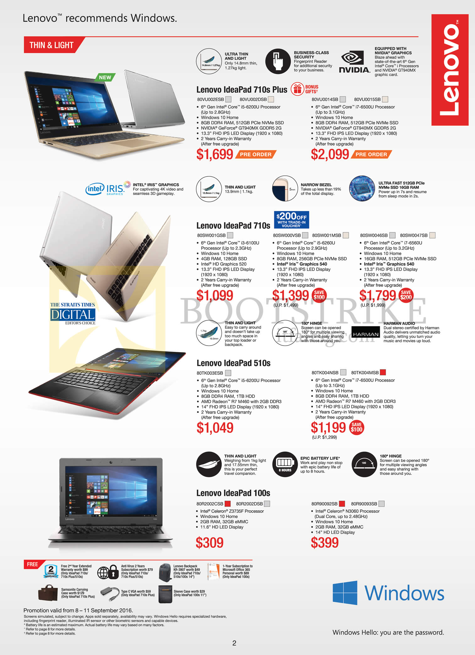 COMEX 2016 price list image brochure of Lenovo Notebooks IdeaPad 710s Plus, 710s, 510s, 100s
