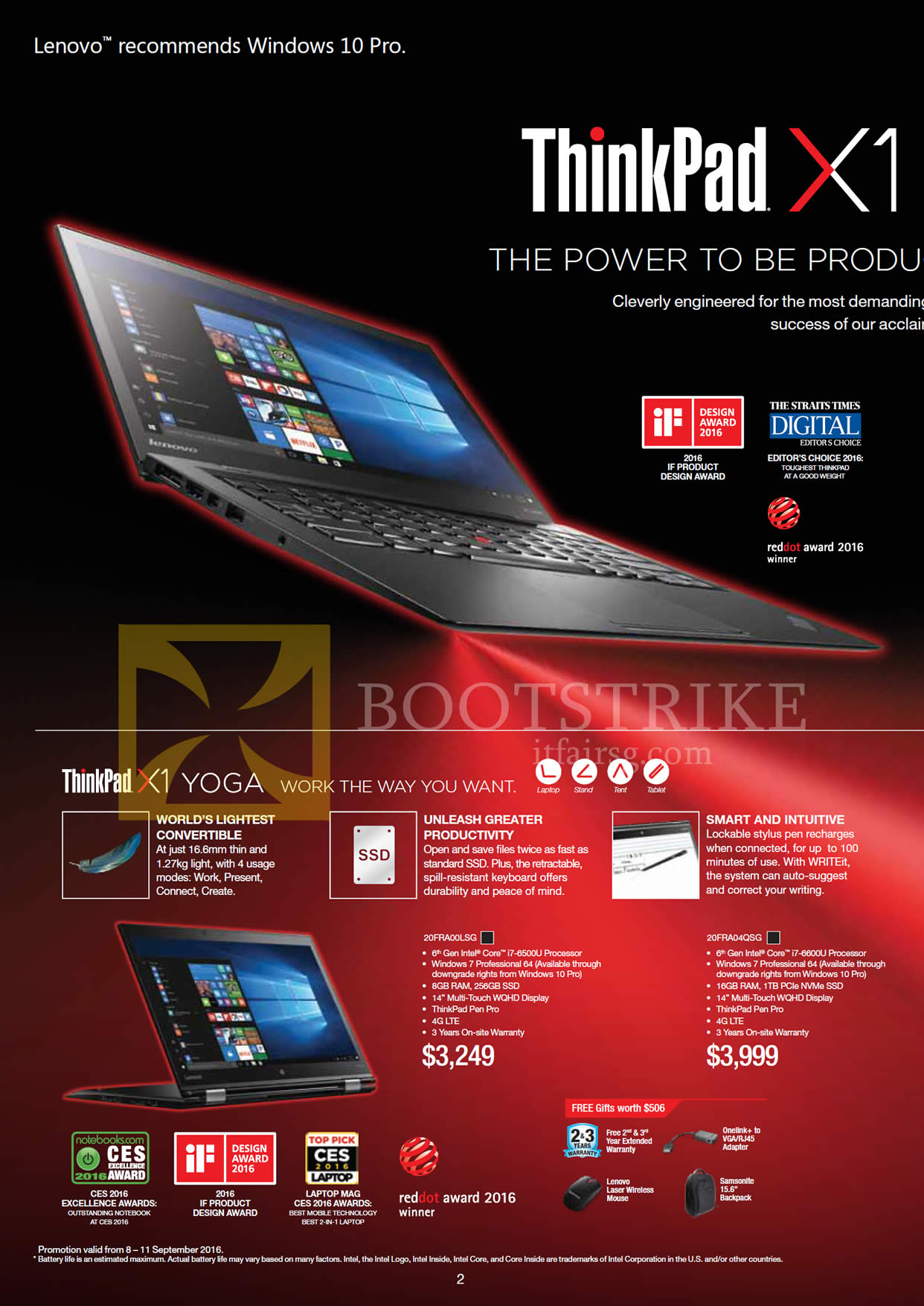 COMEX 2016 price list image brochure of Lenovo Notebooks X1 Yoga