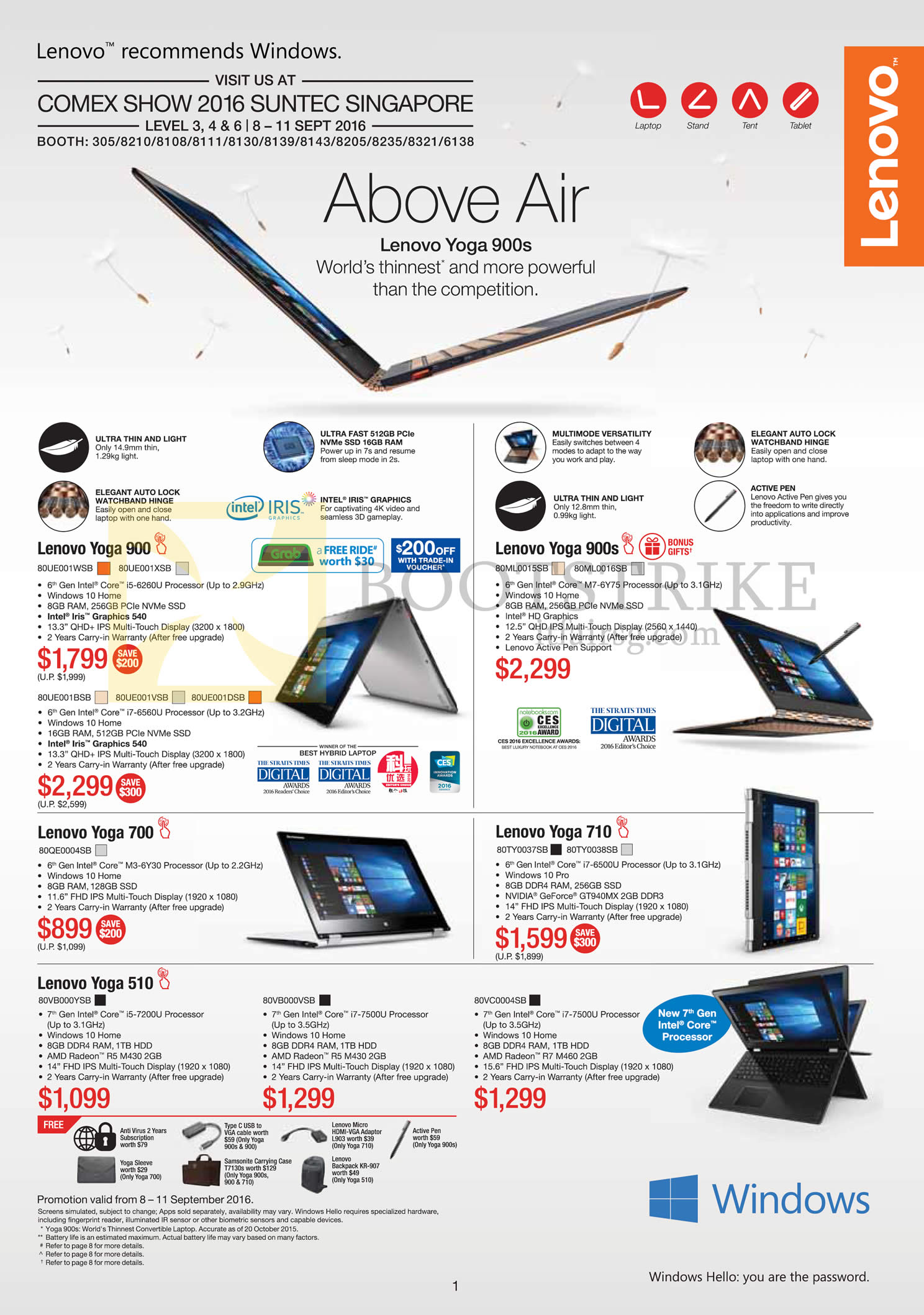 COMEX 2016 price list image brochure of Lenovo Notebooks Yoga 900, 900s, 700, 710, 510