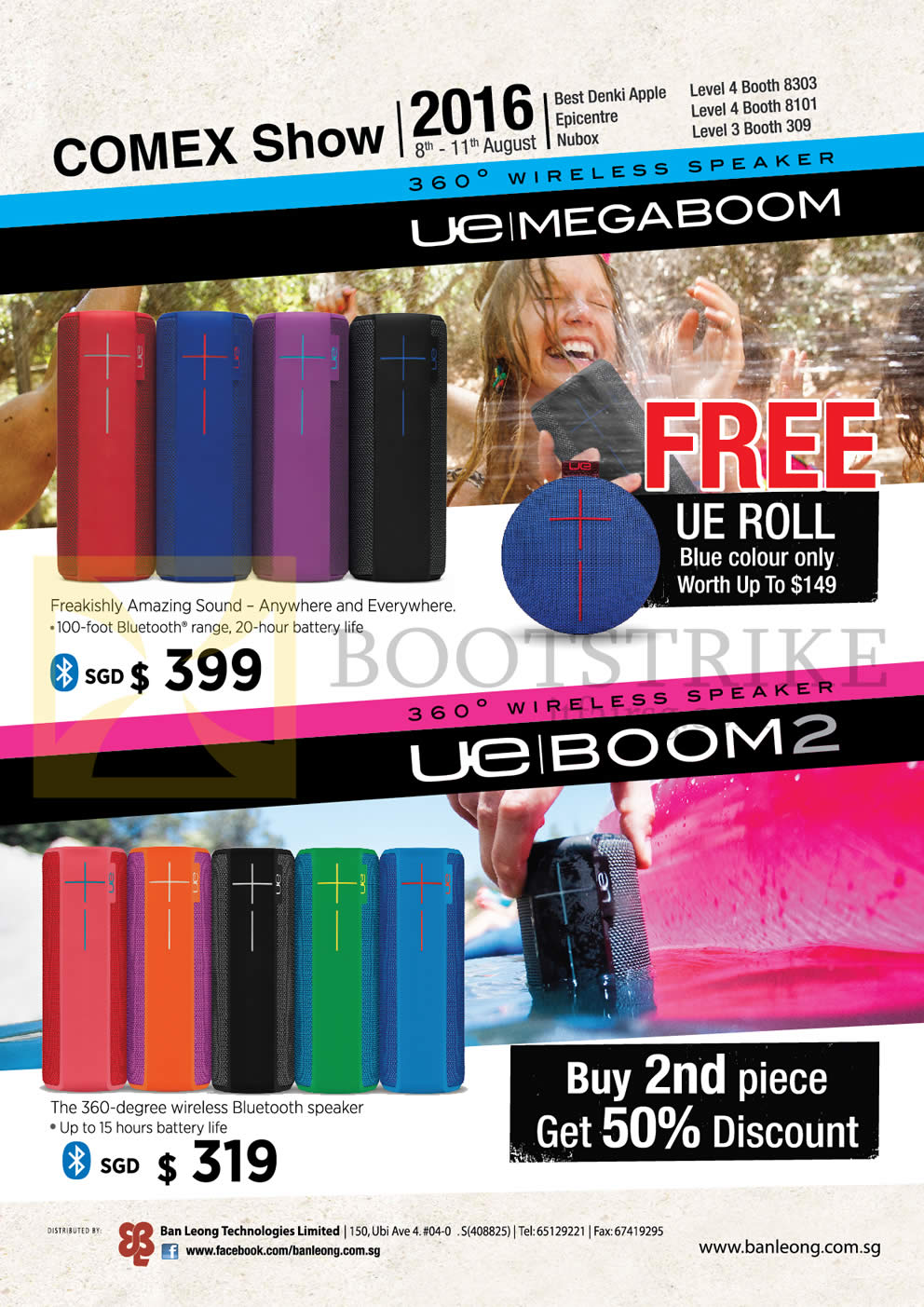 COMEX 2016 price list image brochure of Logitech Ultimate Ears UE Bluetooth Speakers Megaboom, Roll, Boom 2