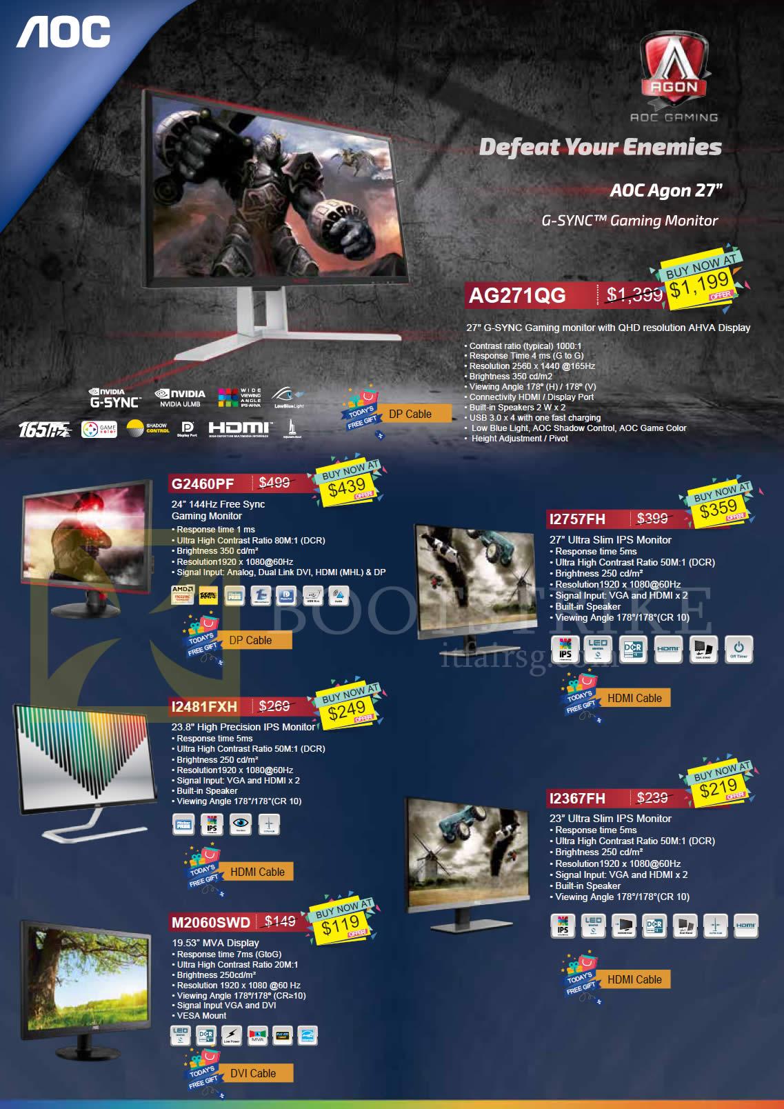 COMEX 2016 price list image brochure of Newstead AOC Monitors IPS Free Sync G-Sync AG271QG, G2460PF, I2757FH, I2481FXH, I257FH, I2367FH, M2060SWD