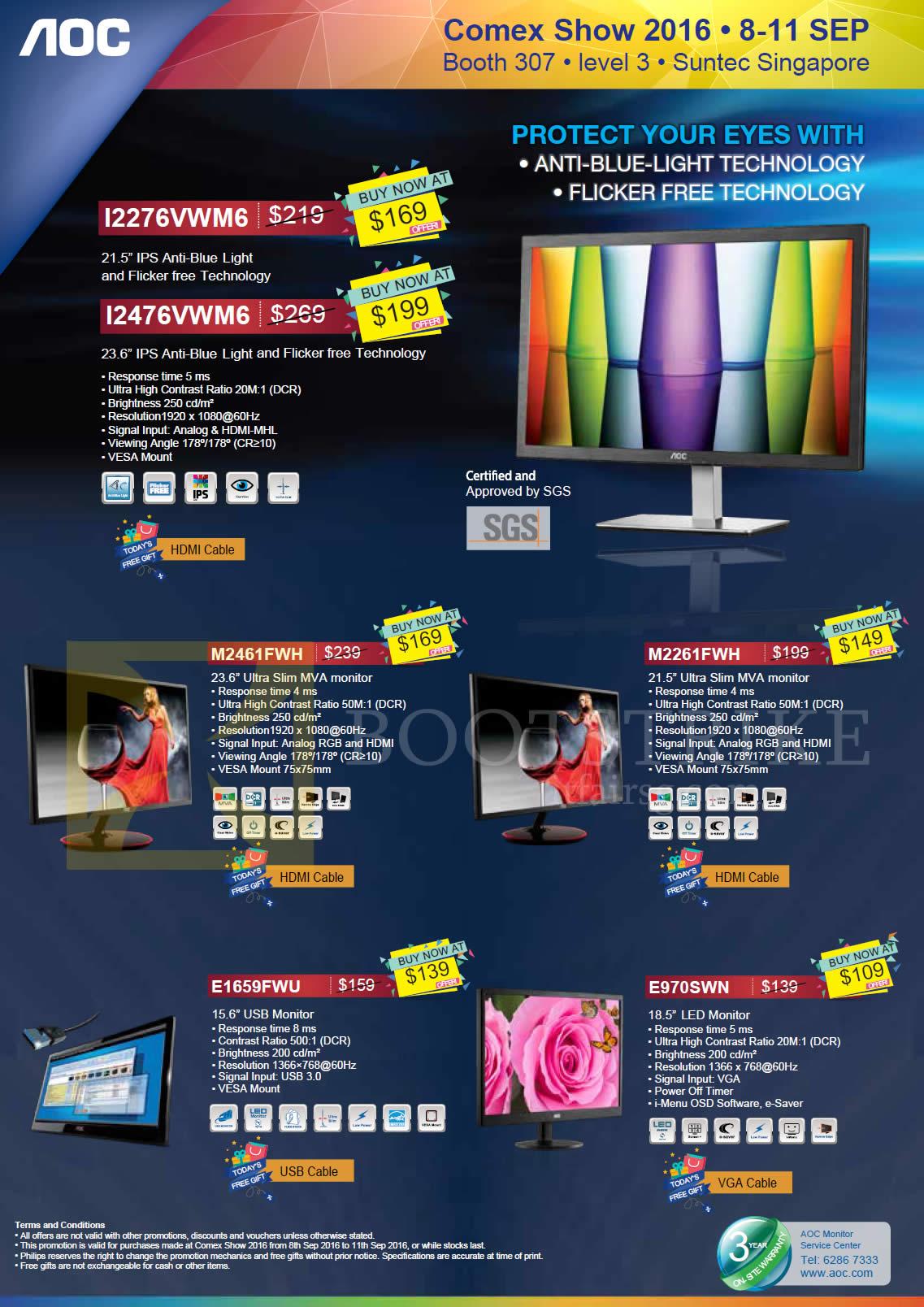COMEX 2016 price list image brochure of Newstead AOC Monitors IPS MVA USB LED I2276VWM6, I2476VWM6, M2461FWH, M2261FWH, E1659FWU, E970SWN