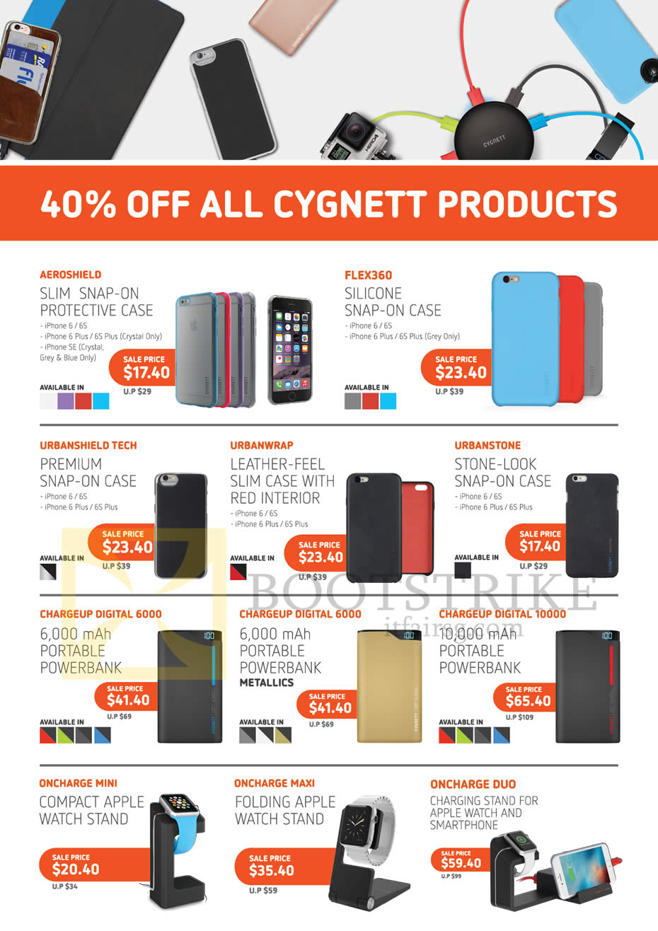 COMEX 2016 price list image brochure of Nubox Cygnett Cases, Aeroshield, Flex360, Urbanshield, Urbanwrap, Urbanstone, Chargeup, Oncharge