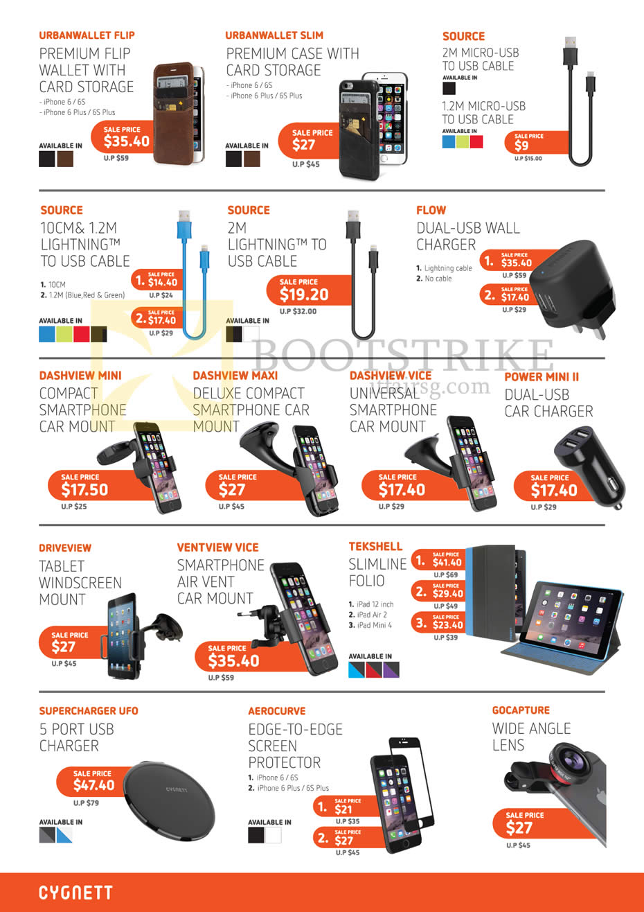 COMEX 2016 price list image brochure of Nubox Cygnett Cases, Urbanwallet, Source, Cables, Flow, Dashview, Driveview, Ventview, Tekshell, Supercharge, Gocapture