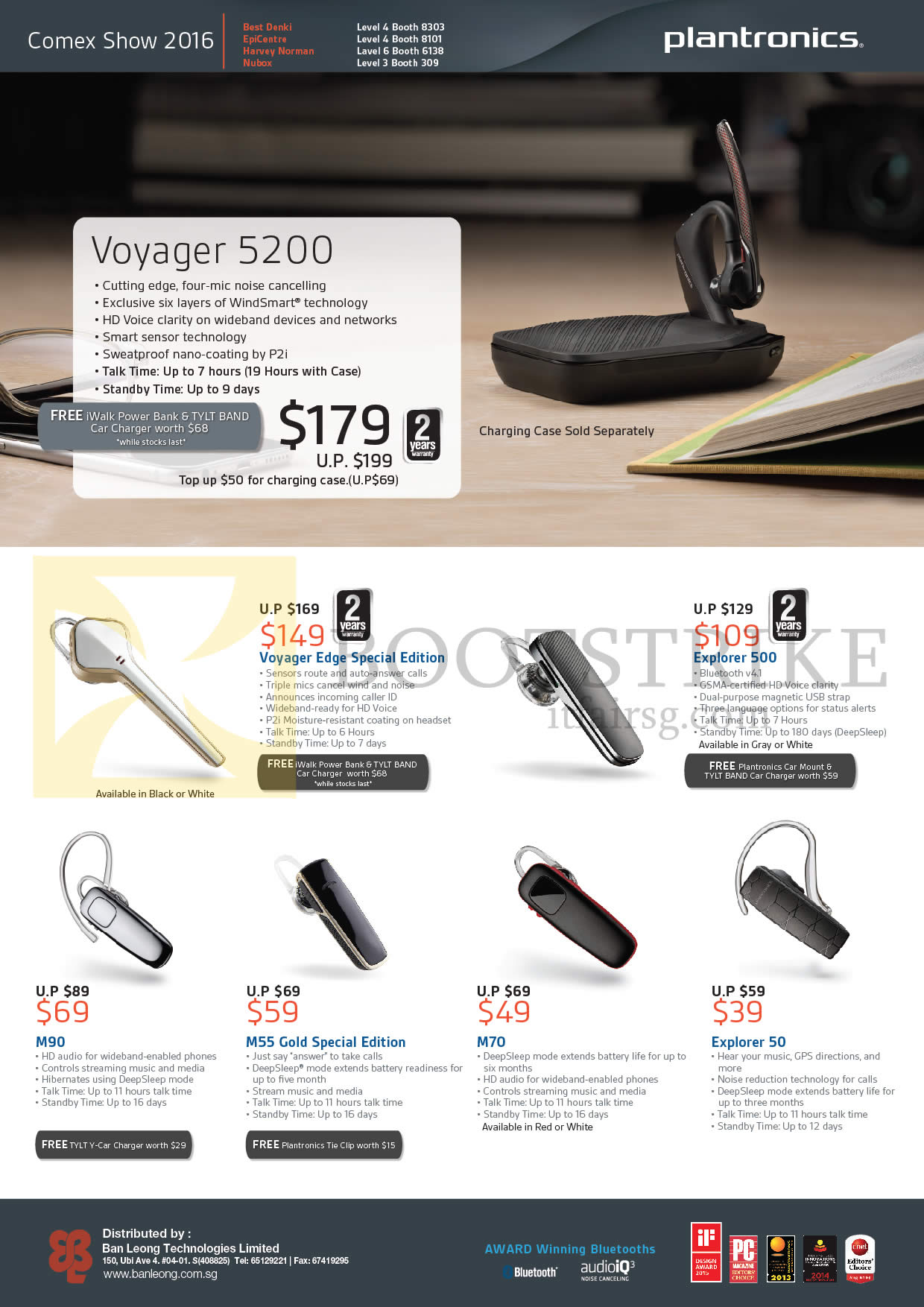 COMEX 2016 price list image brochure of Plantronics Bluetooth Headsets Voyager 5200, Edge Special Edition, Explorer 500, M90, M55 Gold Special Edition, M70, Explorer 50