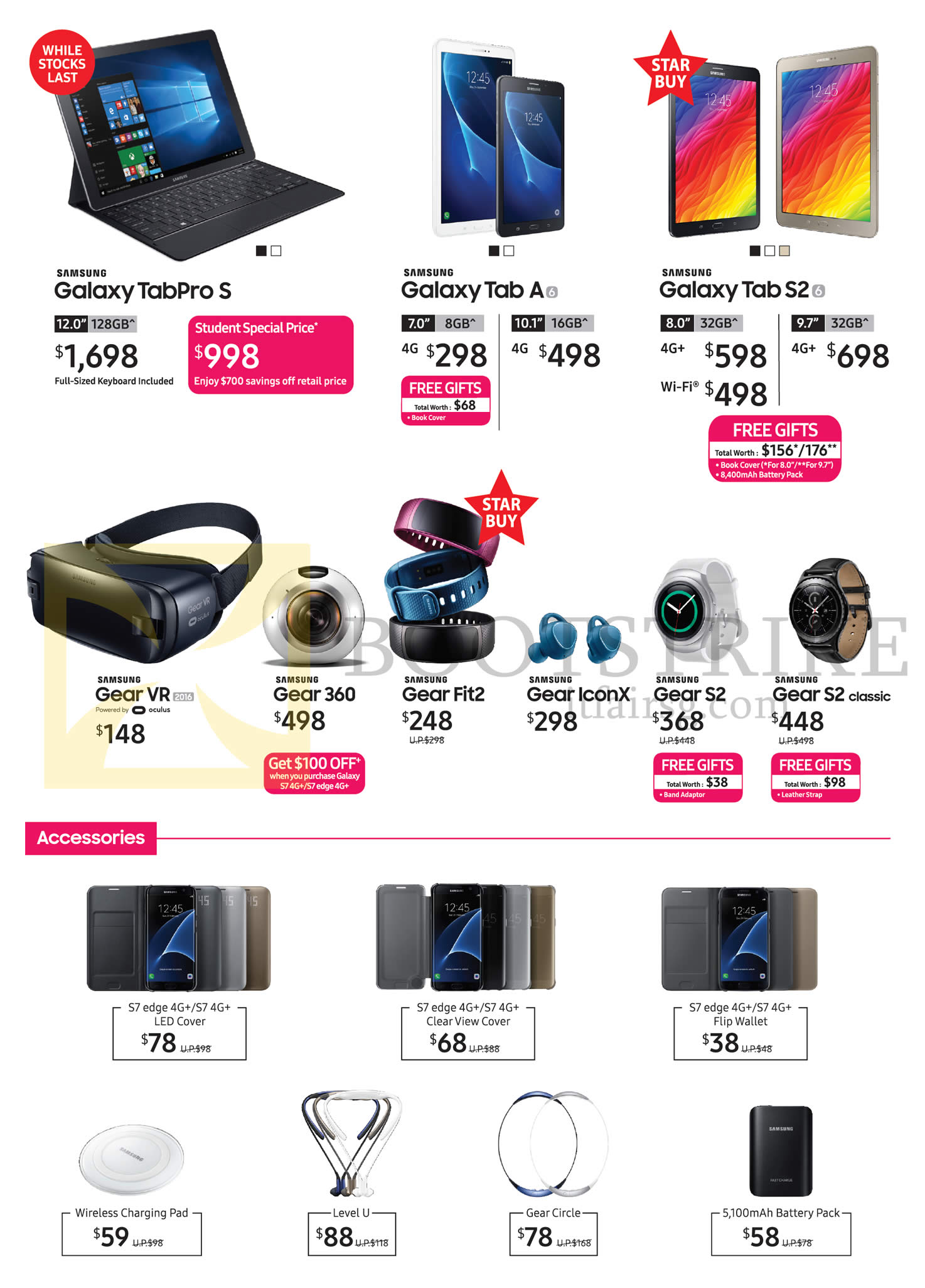 COMEX 2016 price list image brochure of Samsung Tablets, Mobile SmartPhones, Accessories, Galaxy TabPro S, Tab A, S2, Gear VR, 360, Fit2, IconX, S2, S2 Classic, S7 Edge Wallet, Charging Pod, Gear Circle, Battery