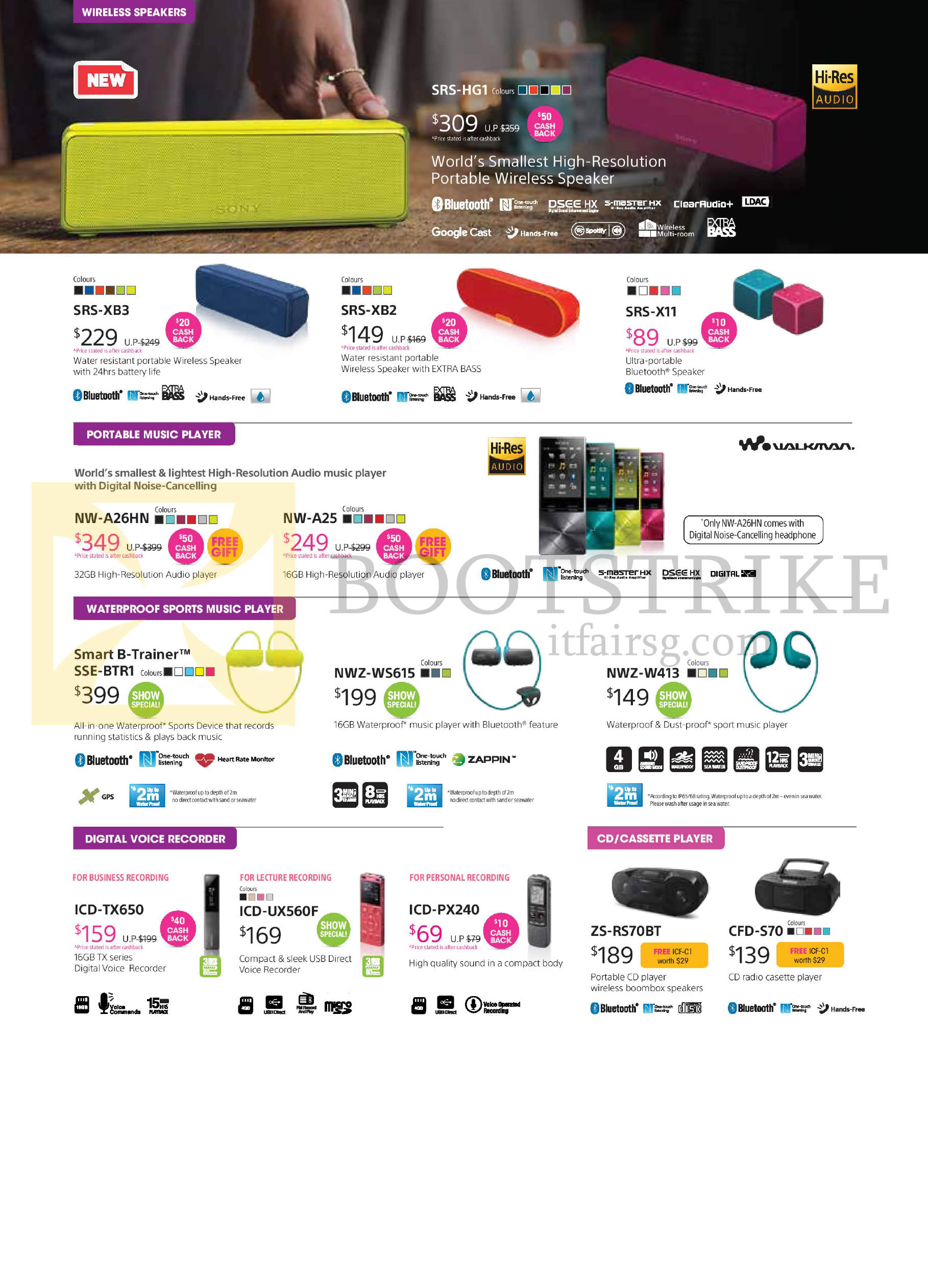 COMEX 2016 price list image brochure of Sony Wireless Speakers, Portable Music Players, Waterproof Sports, Digital Voice Recorder, CD, Cassette Player, SRS-XB3, XB2, X11, NW-A26HN, A25, SSE-BTR1, NWZ-WS615, W413, ICD-TX650