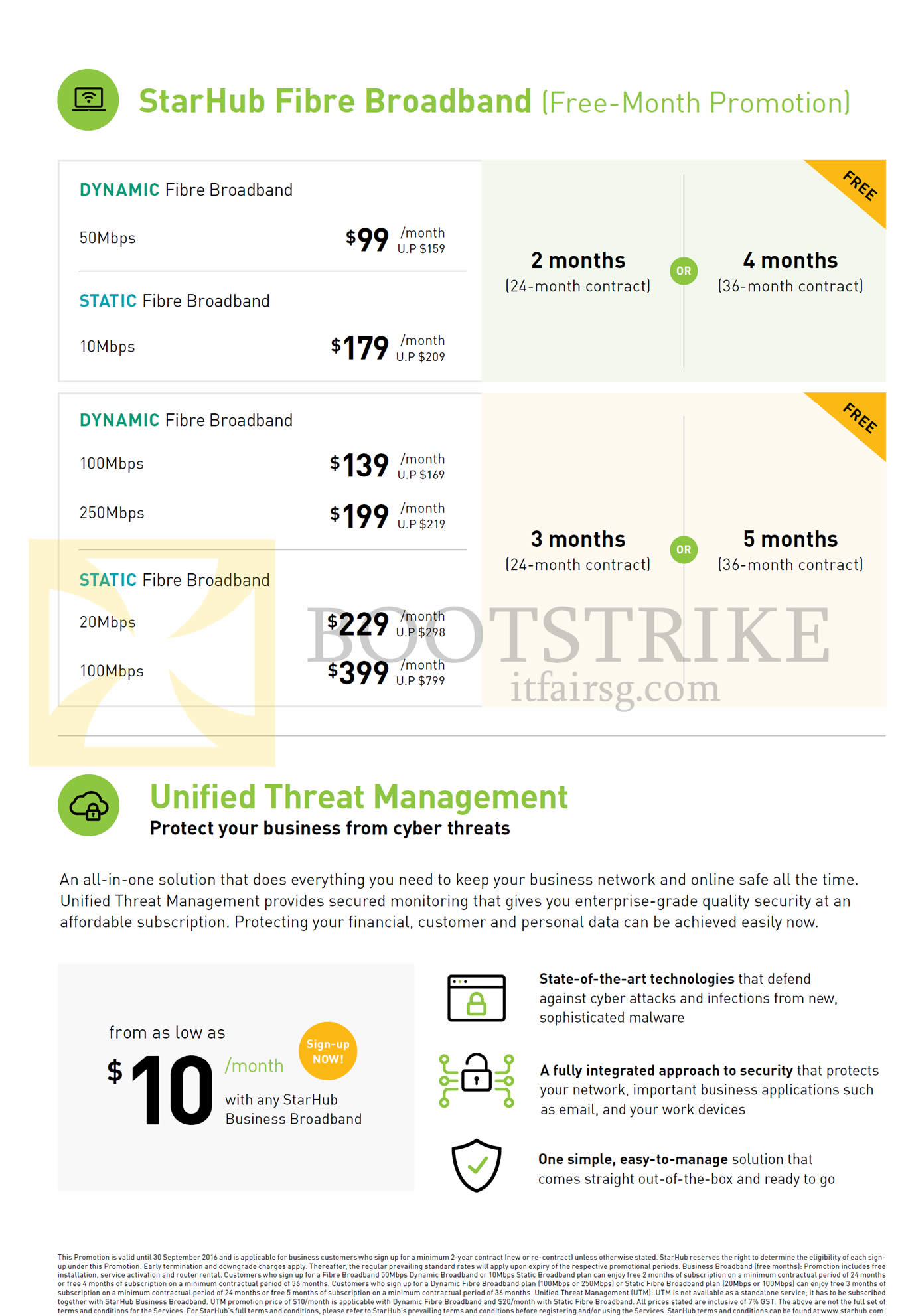COMEX 2016 price list image brochure of StarHub Business Fibre Broadband 50Mbps 10Mbps 100Mbps 250Mbps 20Mbps, Unified Threat Management