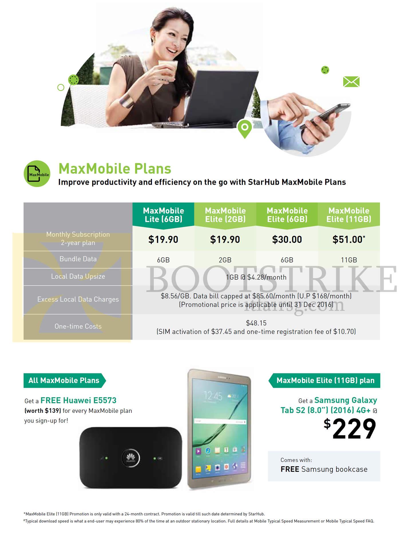 COMEX 2016 price list image brochure of StarHub Business MaxMobile Plans MaxMobile Lite, Elite, 2GB, 6GB, 11GB, All MaxMobile Plans, MaxMobile Elite Plan