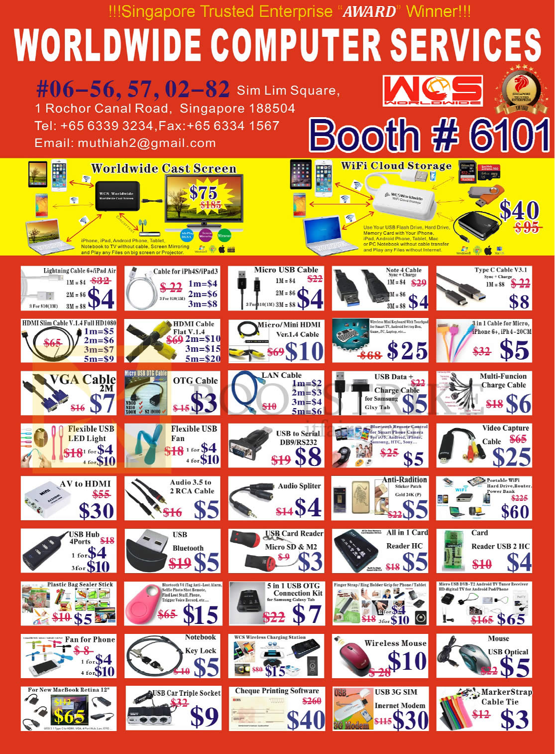 COMEX 2016 price list image brochure of Worldwide Computer Accessories Cables, VGA, OTG Cable, USB Bluetooth, Audio Splitter, Card Reader, Notebook Key Lock, Cheque Print Software