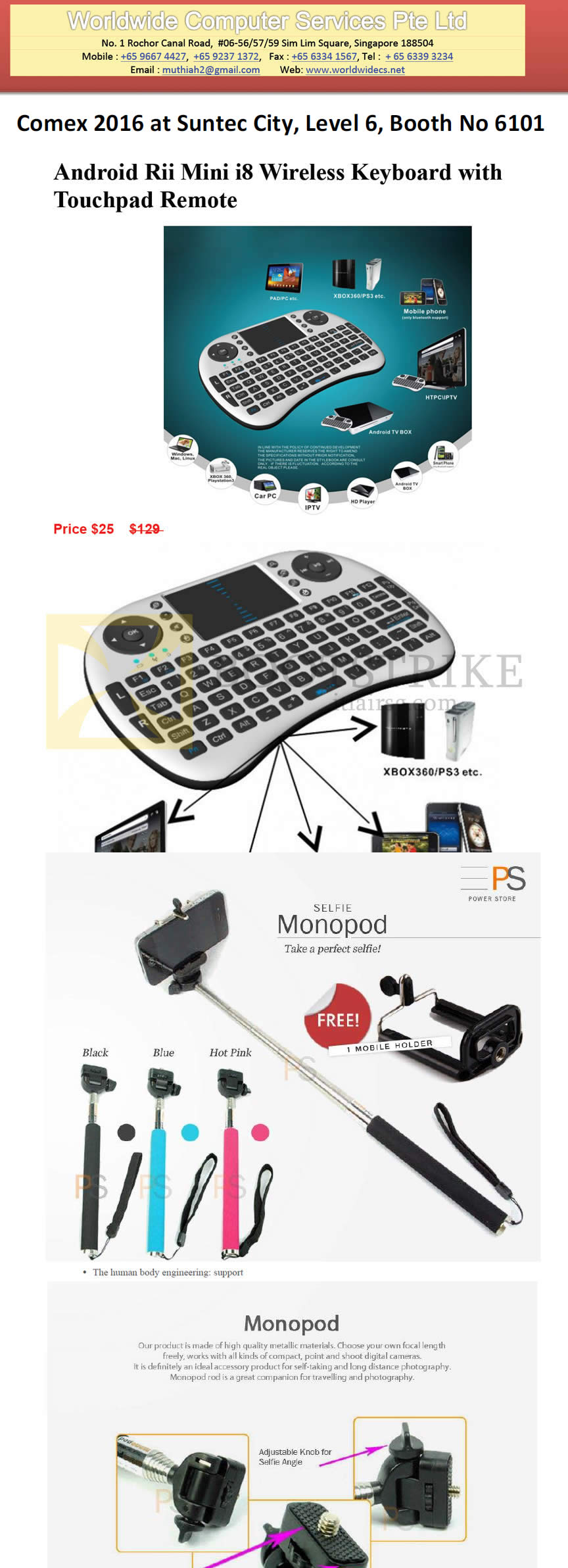 COMEX 2016 price list image brochure of Worldwide Computer Android Rii Mini I8 Wireless Mini Keyboard
