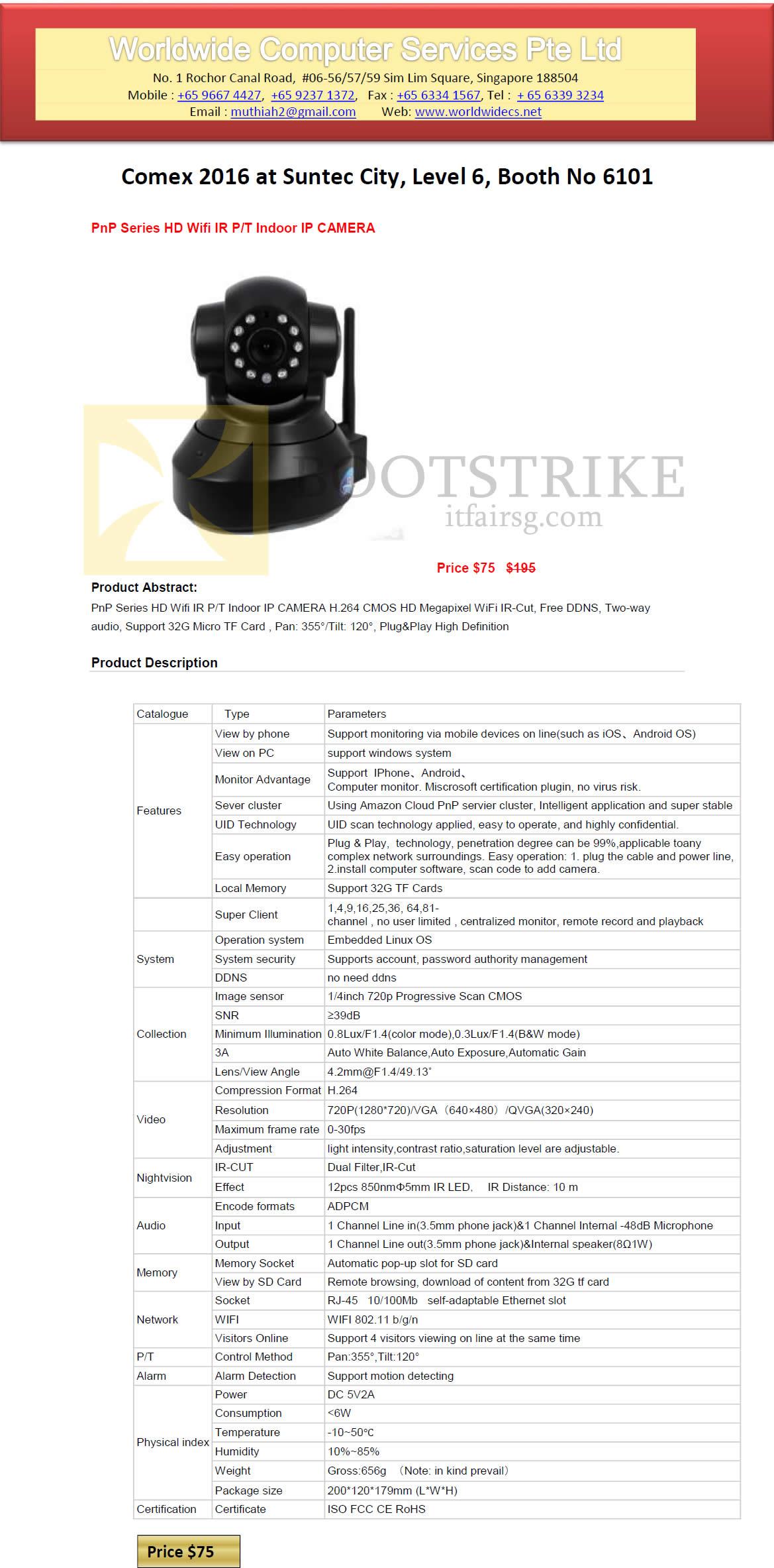 COMEX 2016 price list image brochure of Worldwide Computer Indoor IP Camera PnP Series HD Wifi IR