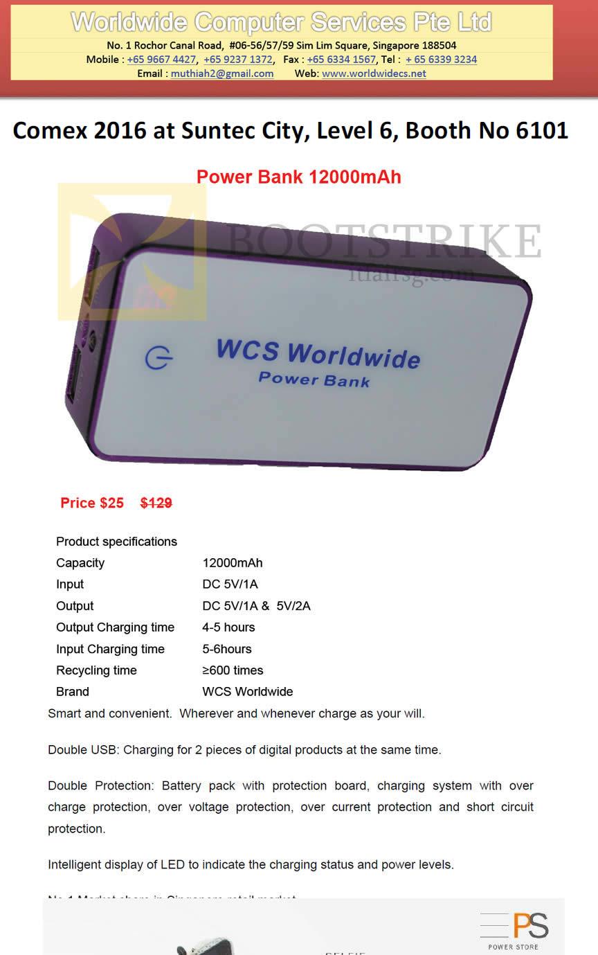 COMEX 2016 price list image brochure of Worldwide Computer Power Bank 12000mah