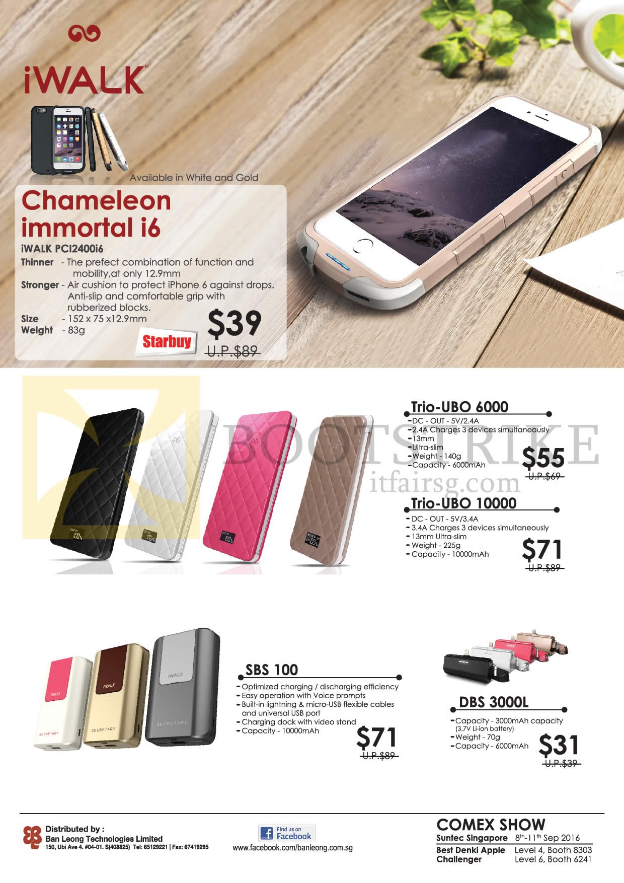 COMEX 2016 price list image brochure of IWalk Portable Chargers, Chameleon Immortal I6, Trio-UBO 6000, 10000, SBS 100, DBS 3000L