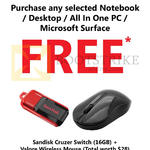 Free Gifts With Selected Notebook, Desktop, AIO Desktop PCs