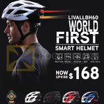 Livall Smart Helmet LivallBH60