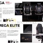 Chairs Omega, Omega Lite