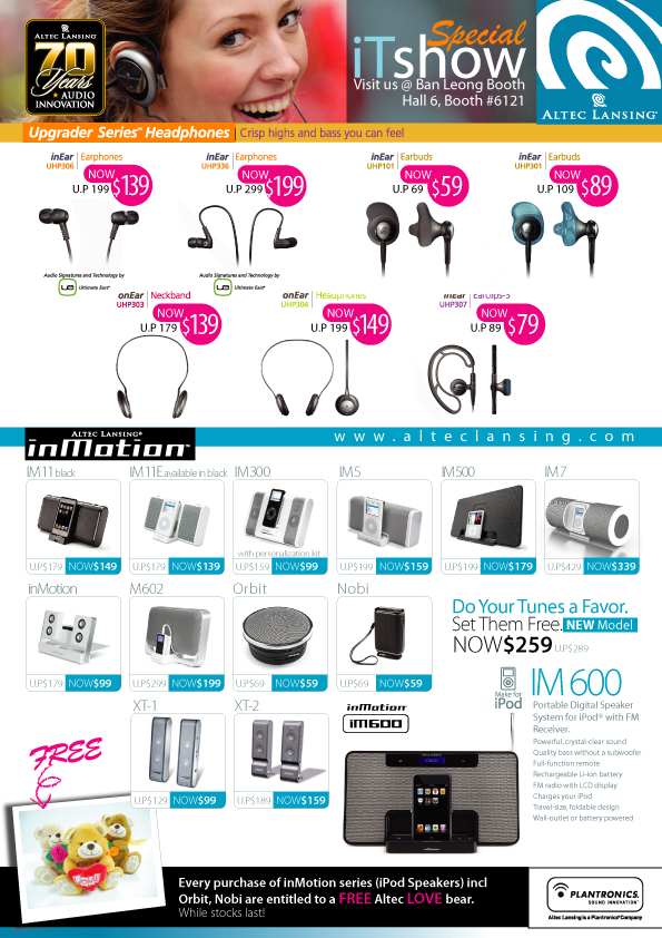 IT Show 2008 price list image brochure of Plantronics Earphones Headphones InEar Altec Lancing InMotion