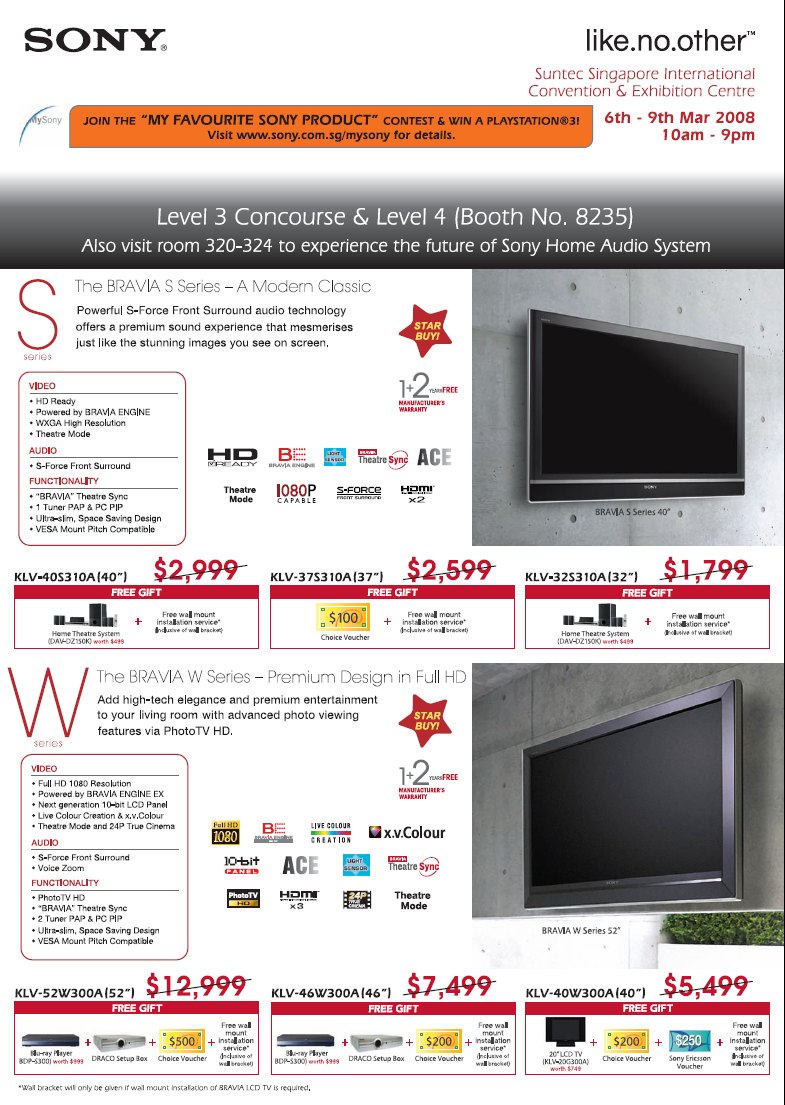 IT Show 2008 price list image brochure of Sony Bravia LCD TV S Series KLV W Series